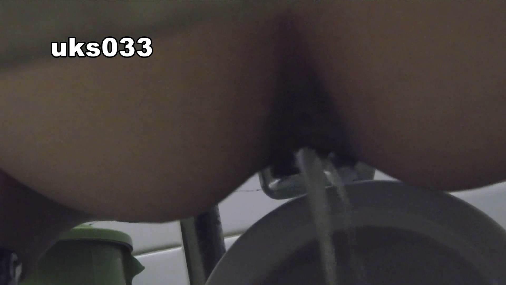 洗面所特攻隊 vol.033 まっキンキン 洗面所  113PIX 3