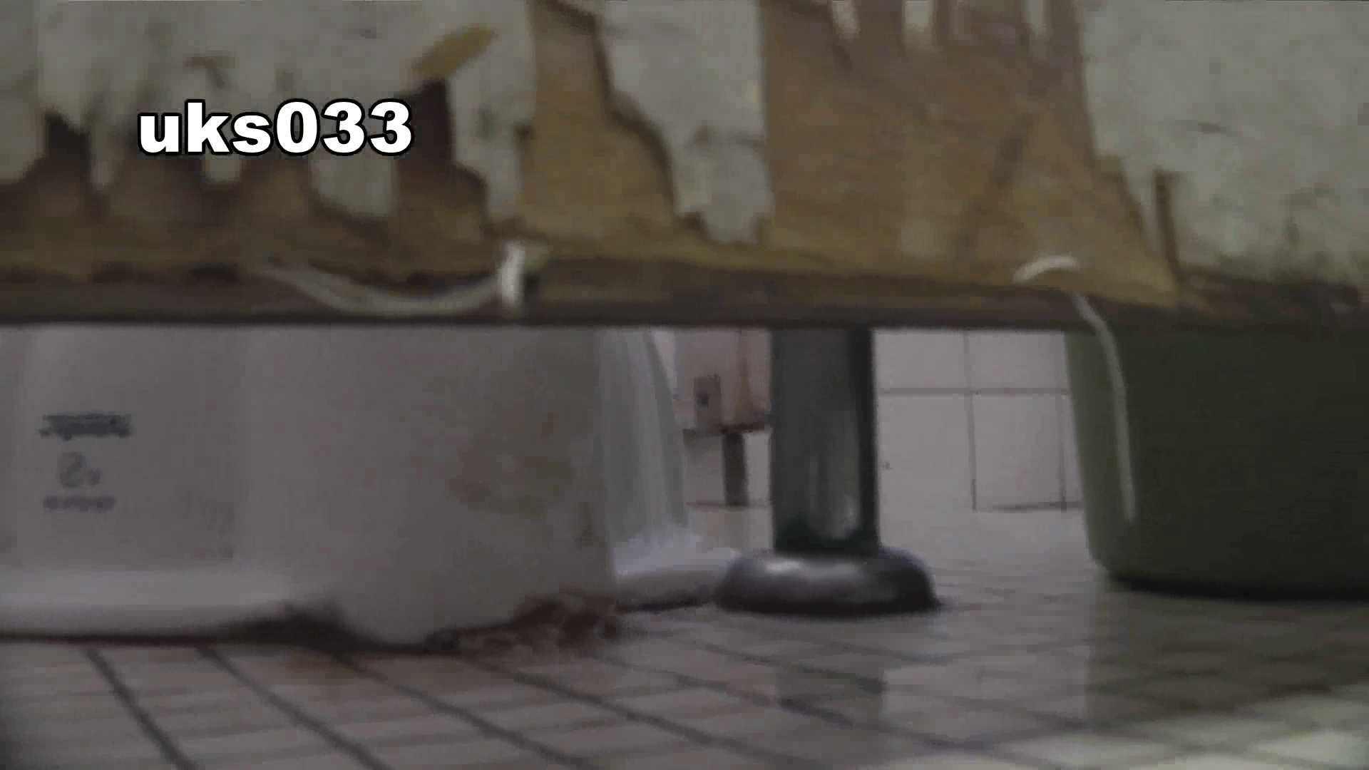 洗面所特攻隊 vol.033 まっキンキン 洗面所  113PIX 6