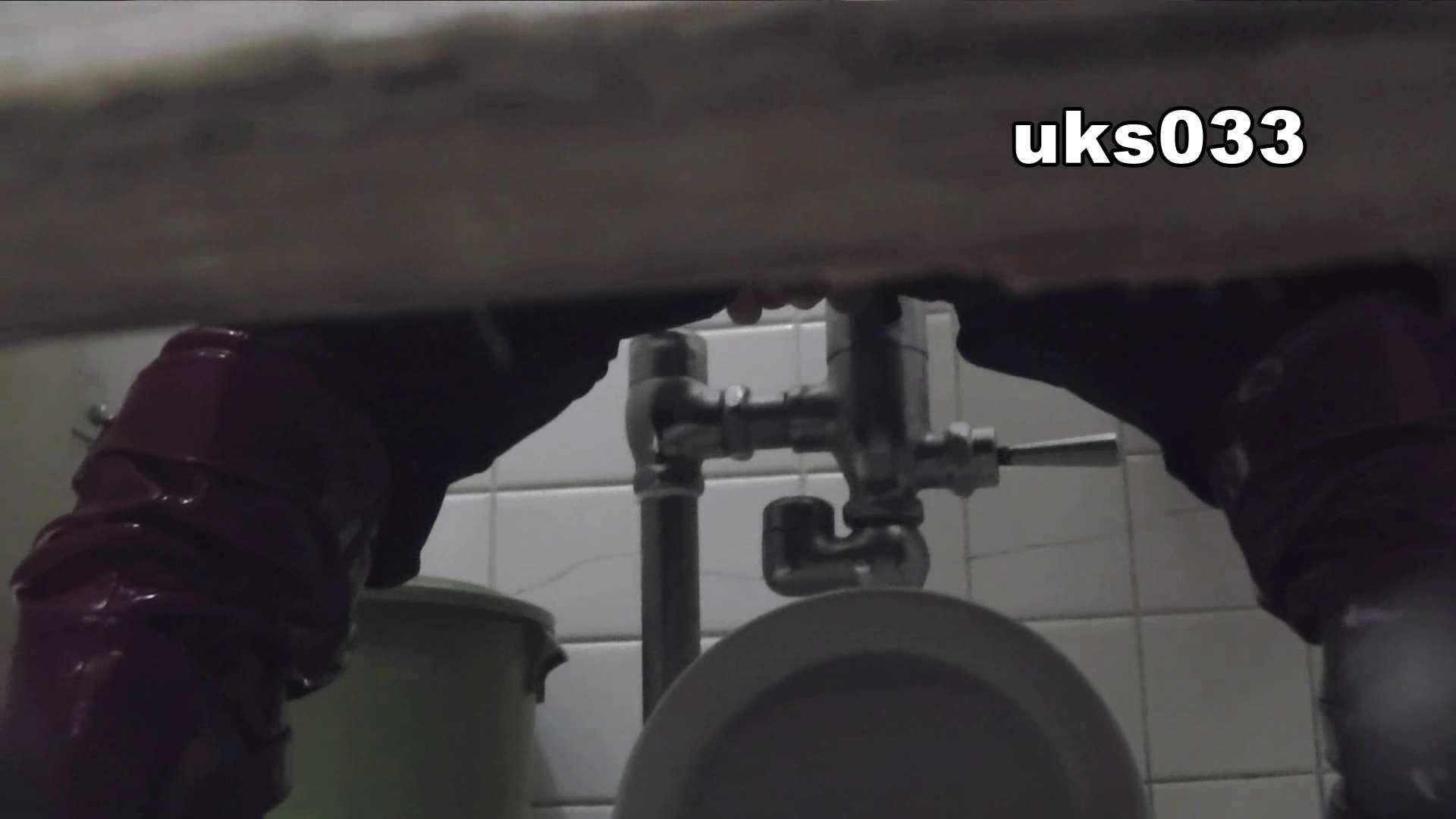 洗面所特攻隊 vol.033 まっキンキン 洗面所  113PIX 16