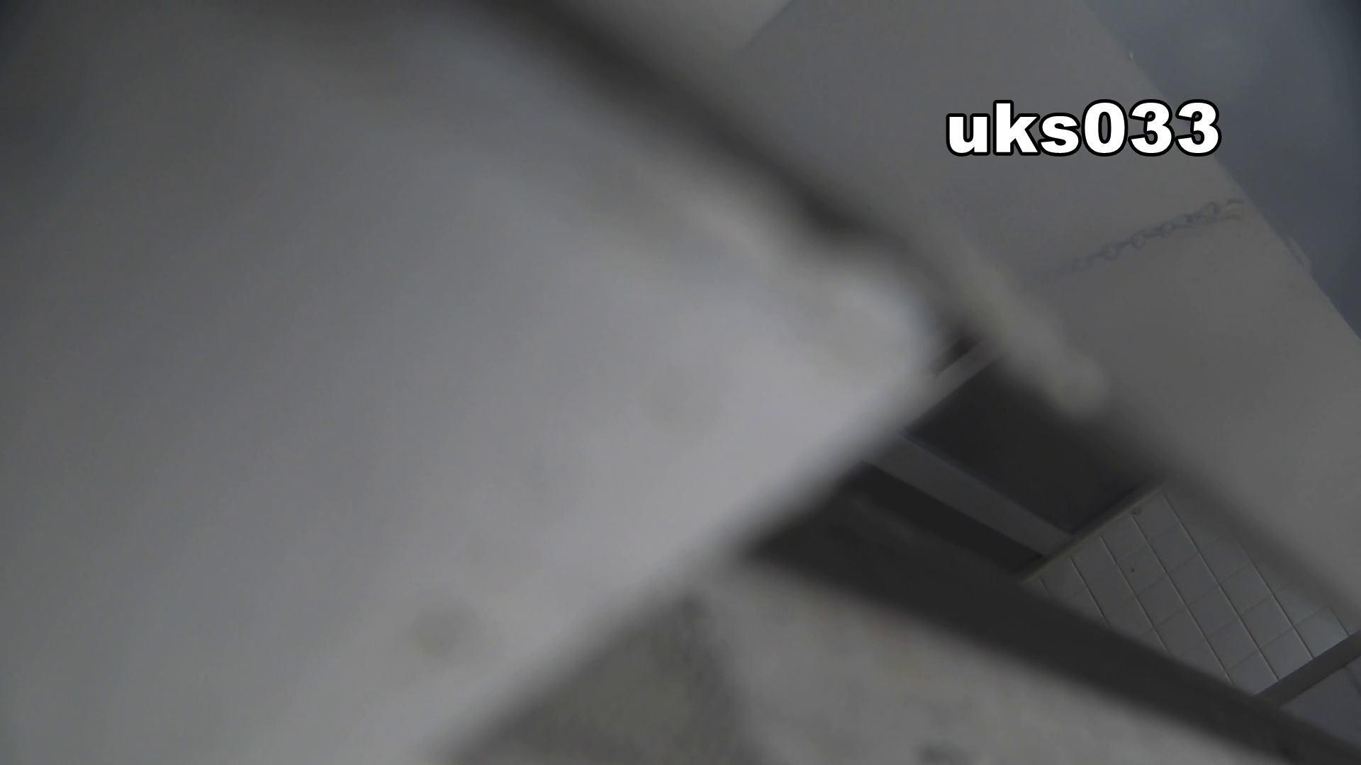 洗面所特攻隊 vol.033 まっキンキン 洗面所  113PIX 21