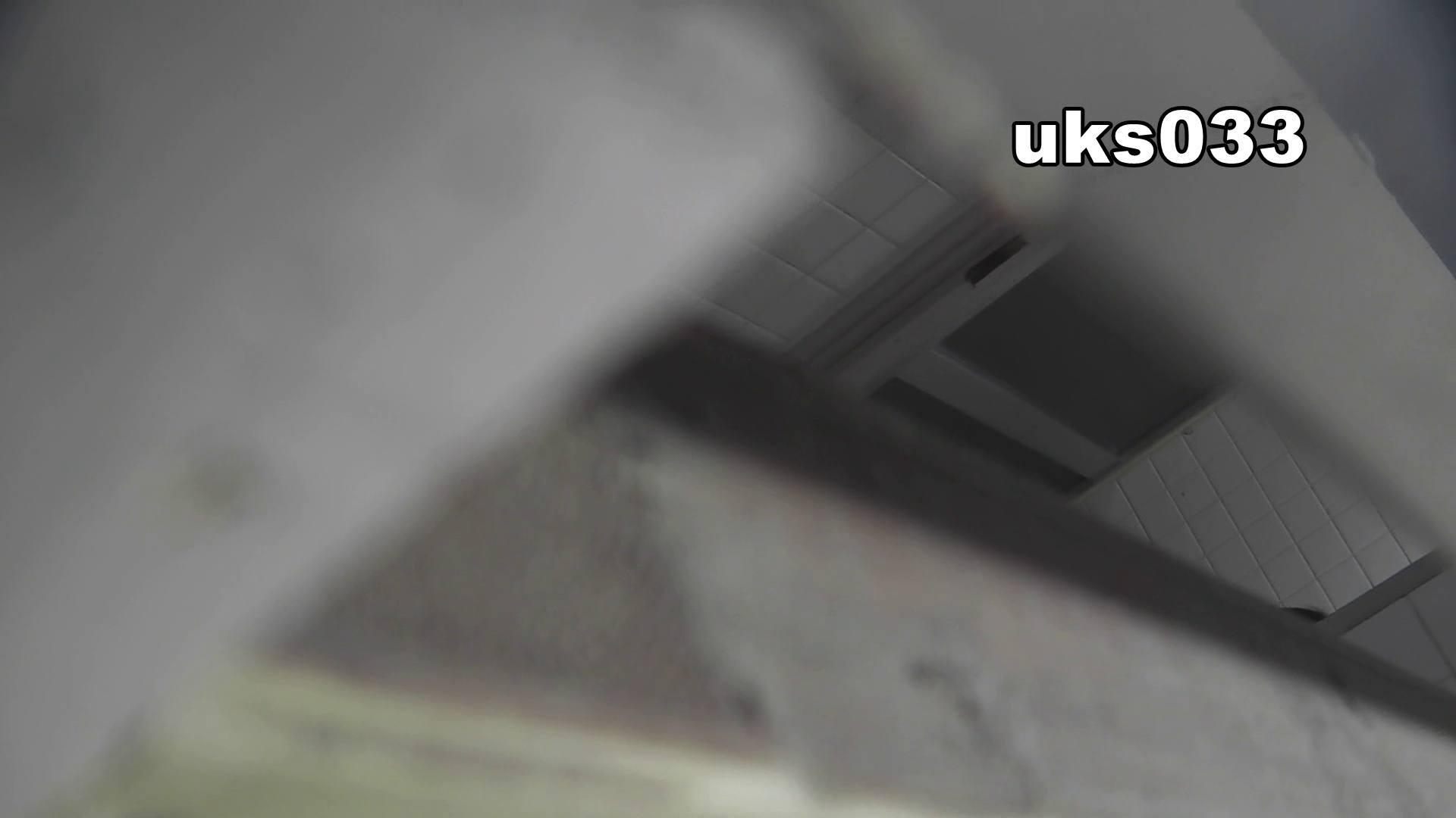 洗面所特攻隊 vol.033 まっキンキン 洗面所  113PIX 22