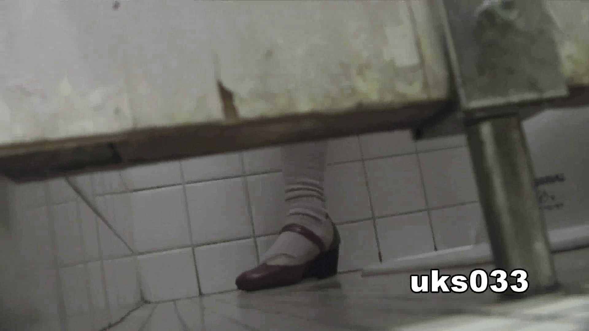 洗面所特攻隊 vol.033 まっキンキン 洗面所  113PIX 30