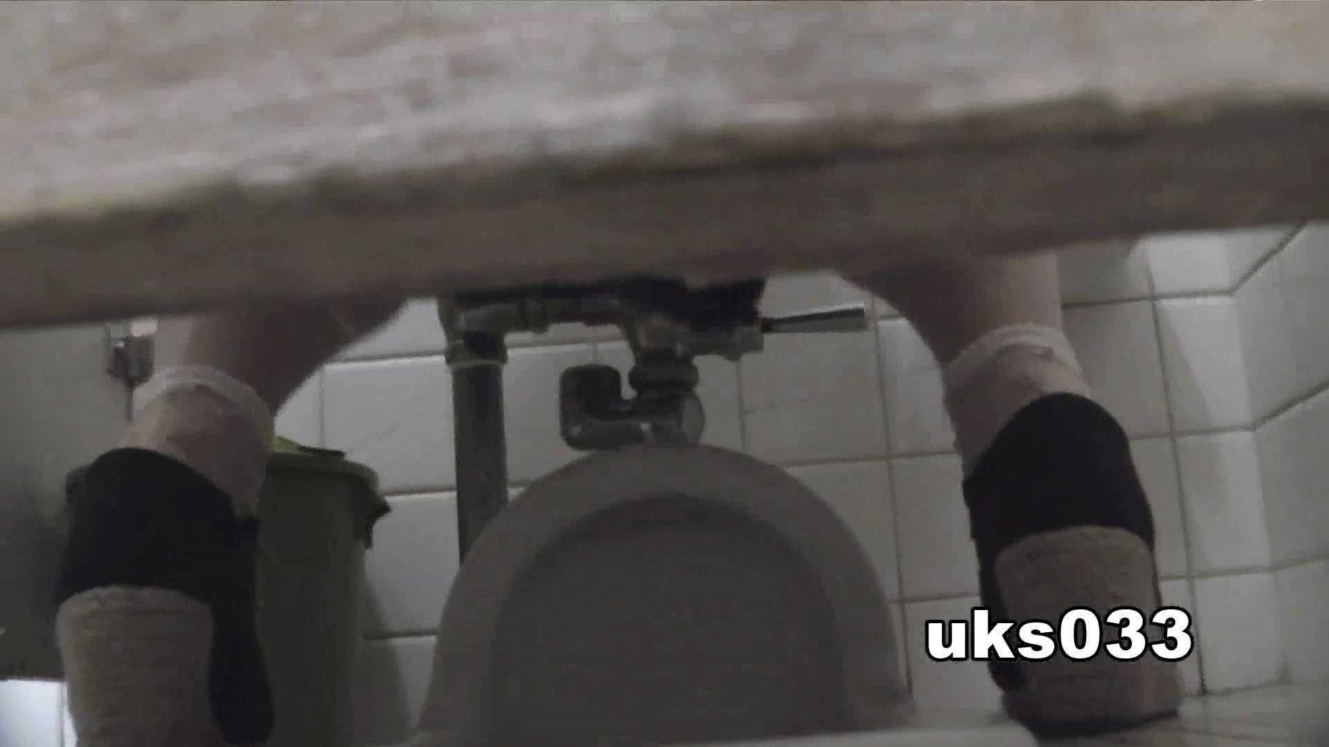 洗面所特攻隊 vol.033 まっキンキン 洗面所  113PIX 41