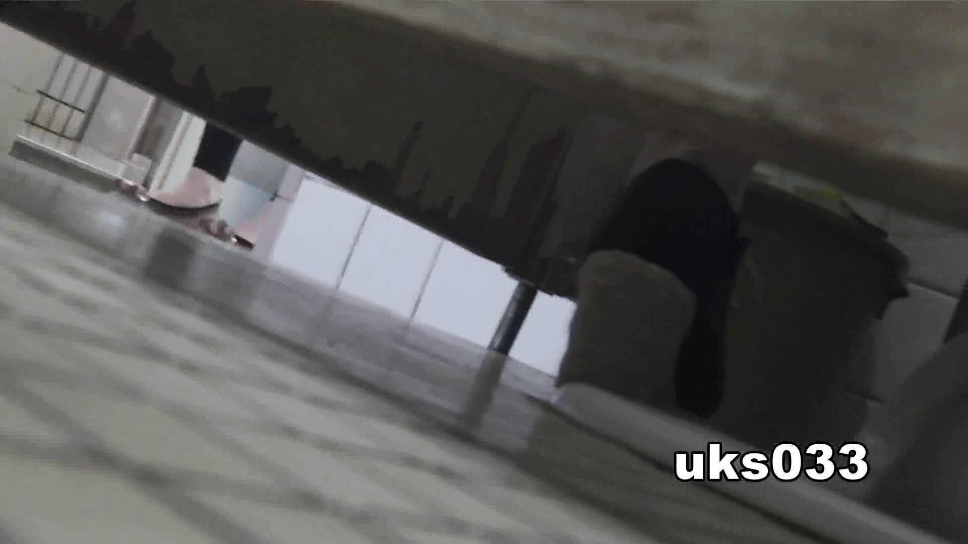 洗面所特攻隊 vol.033 まっキンキン 洗面所  113PIX 47
