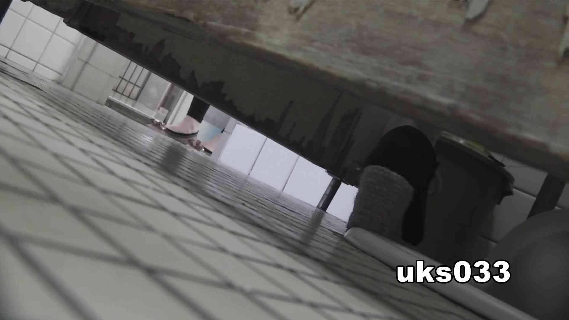 洗面所特攻隊 vol.033 まっキンキン 洗面所  113PIX 48