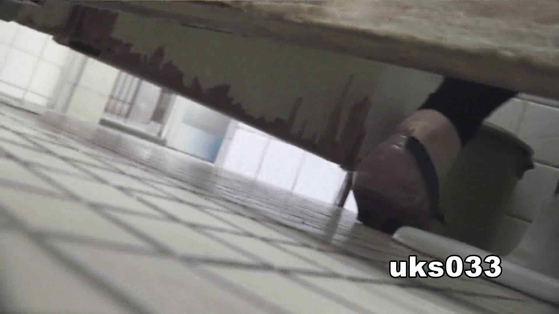洗面所特攻隊 vol.033 まっキンキン 洗面所  113PIX 55