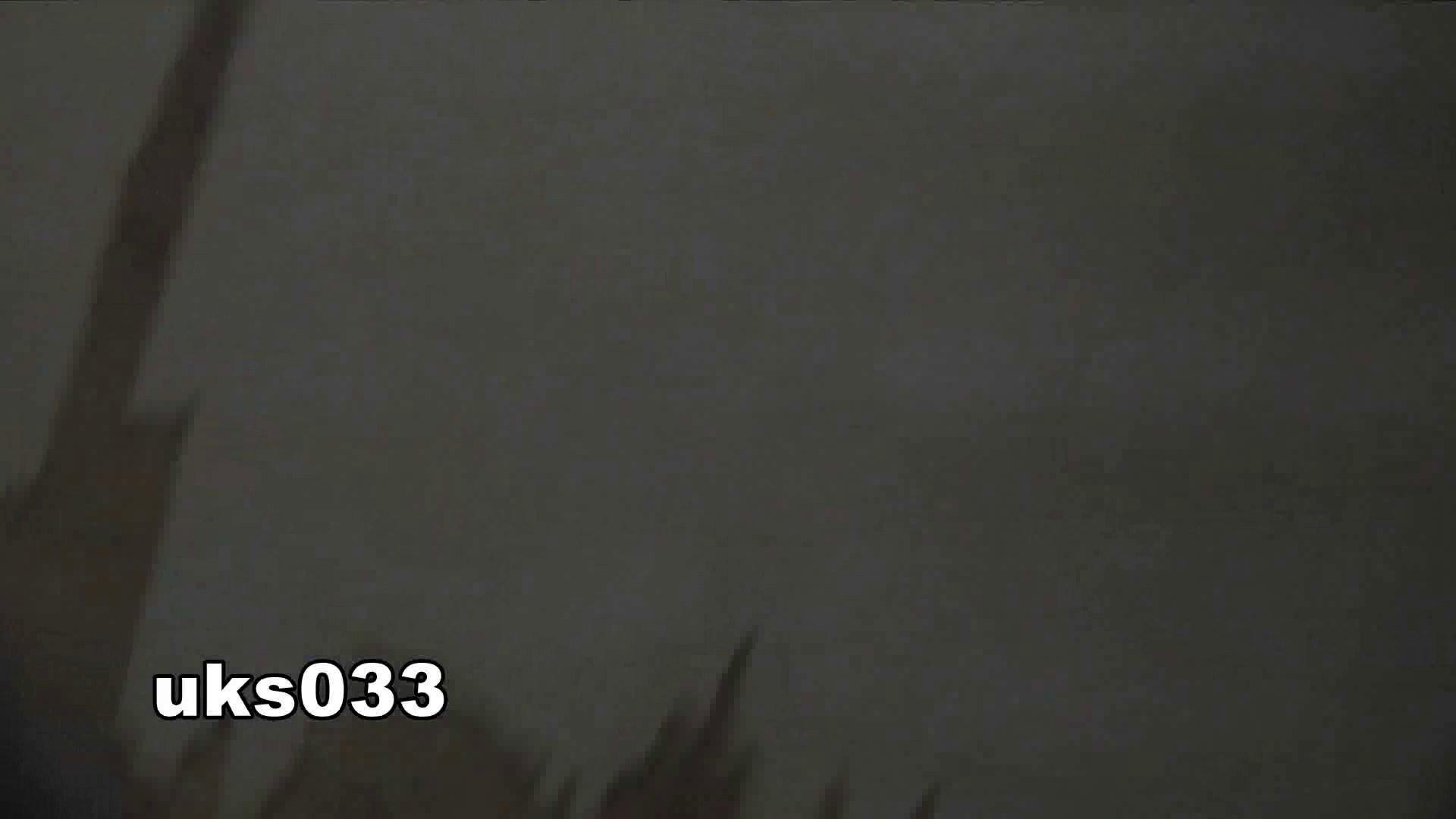 洗面所特攻隊 vol.033 まっキンキン 洗面所  113PIX 62
