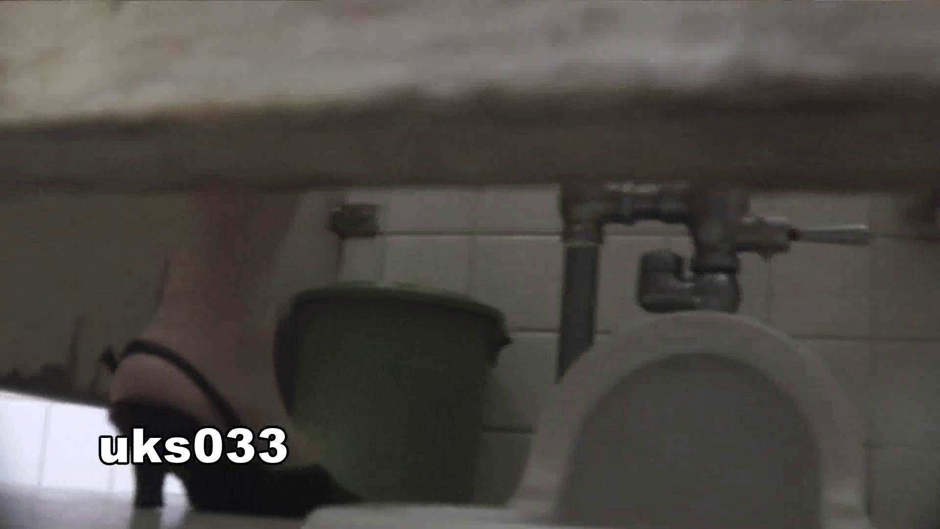 洗面所特攻隊 vol.033 まっキンキン 洗面所  113PIX 63