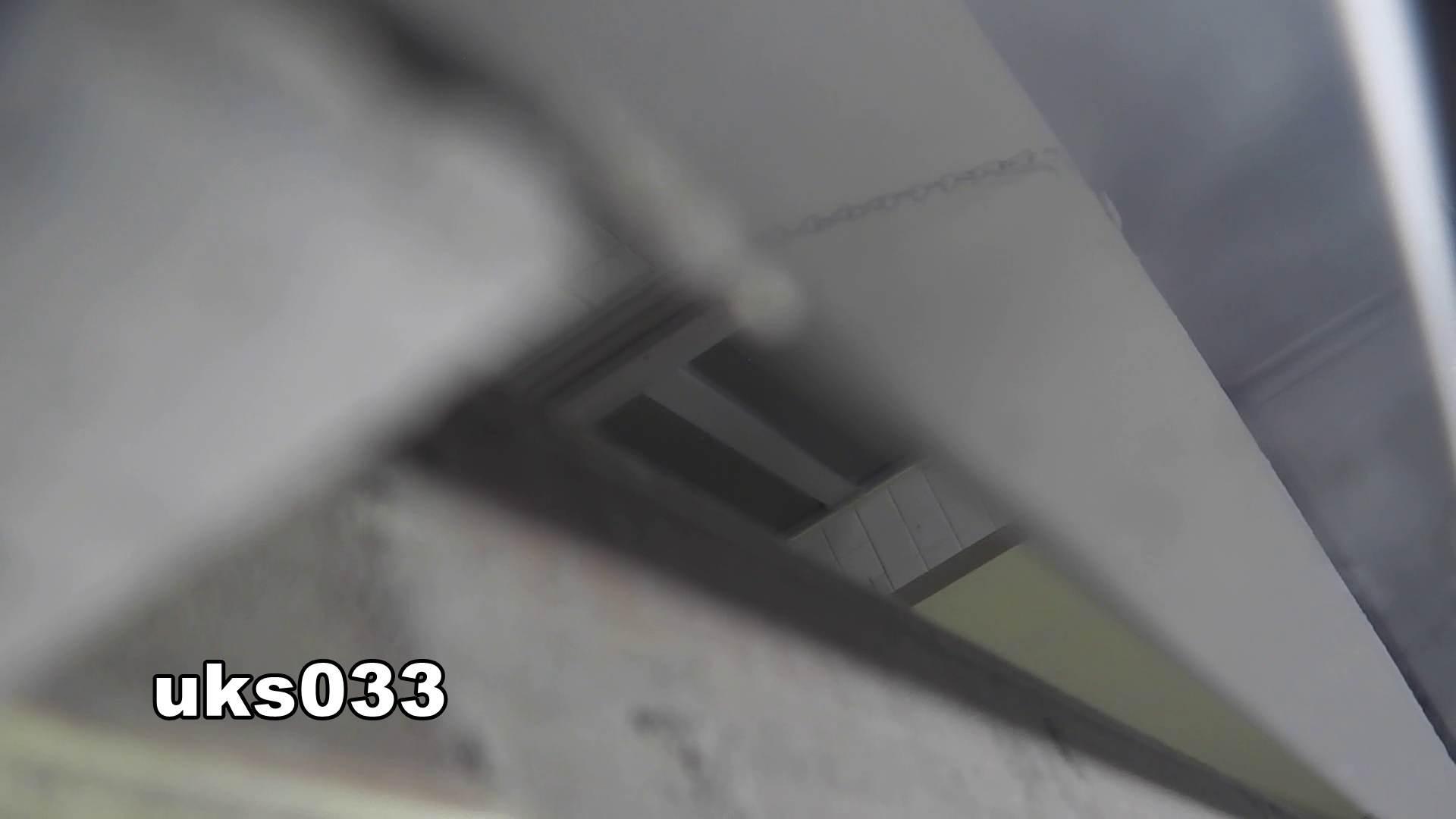 洗面所特攻隊 vol.033 まっキンキン 洗面所  113PIX 69