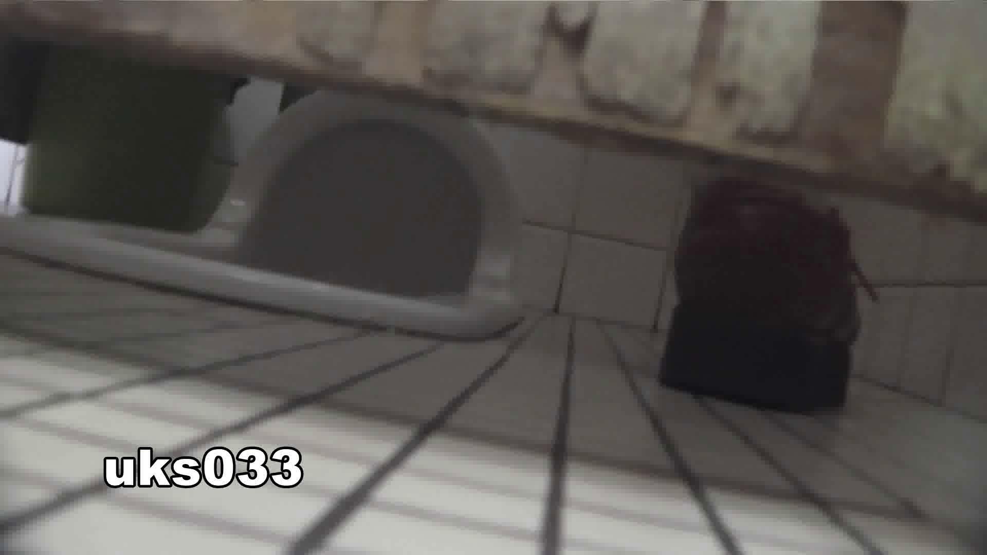 洗面所特攻隊 vol.033 まっキンキン 洗面所  113PIX 72