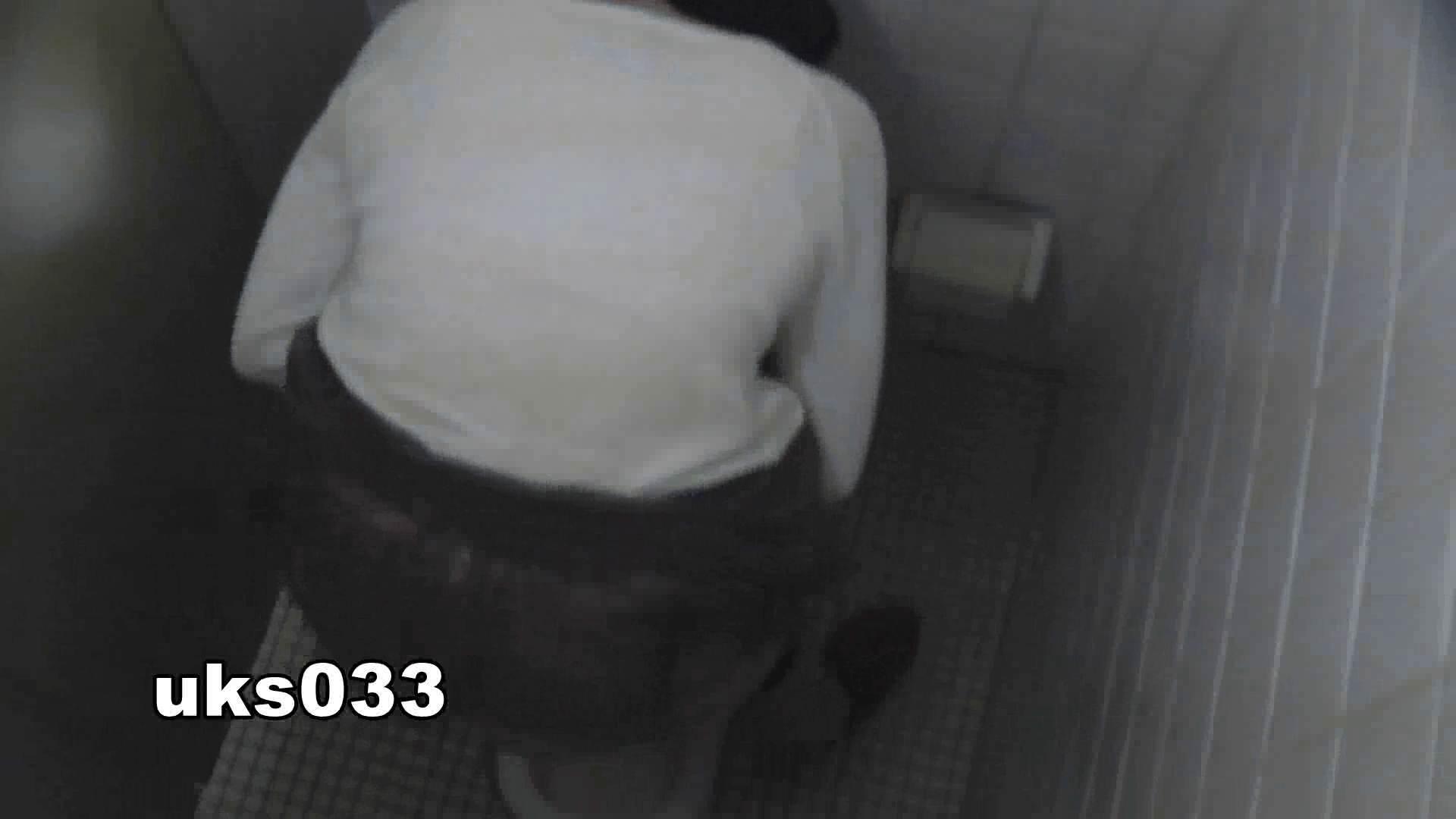 洗面所特攻隊 vol.033 まっキンキン 洗面所  113PIX 76