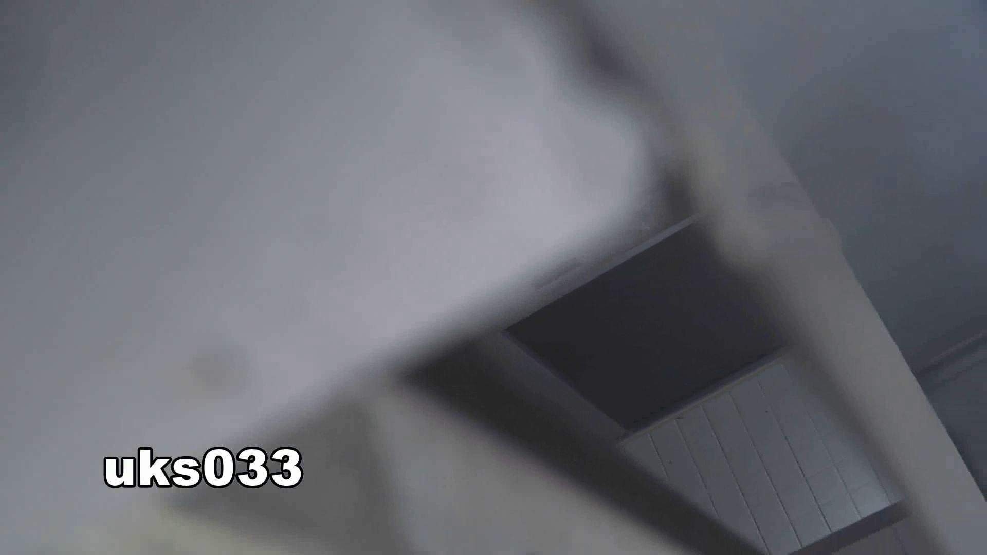 洗面所特攻隊 vol.033 まっキンキン 洗面所  113PIX 80