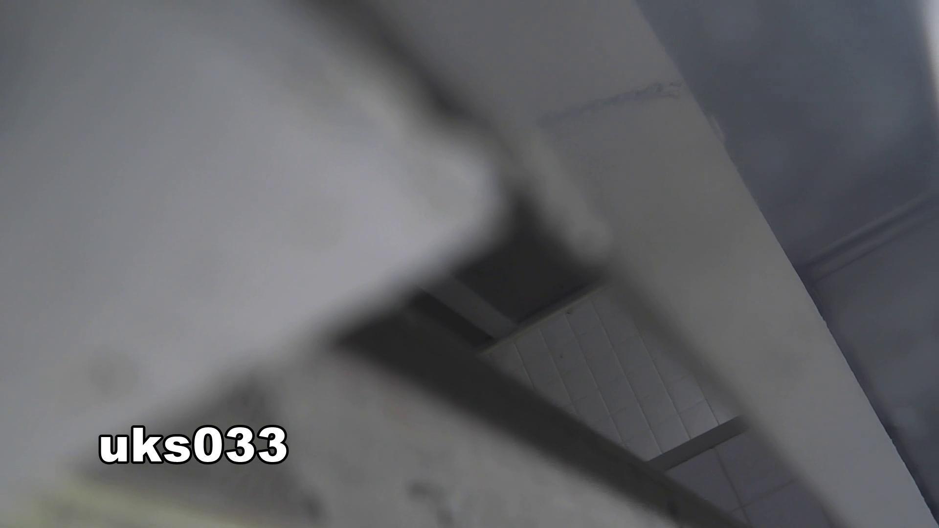 洗面所特攻隊 vol.033 まっキンキン 洗面所  113PIX 81