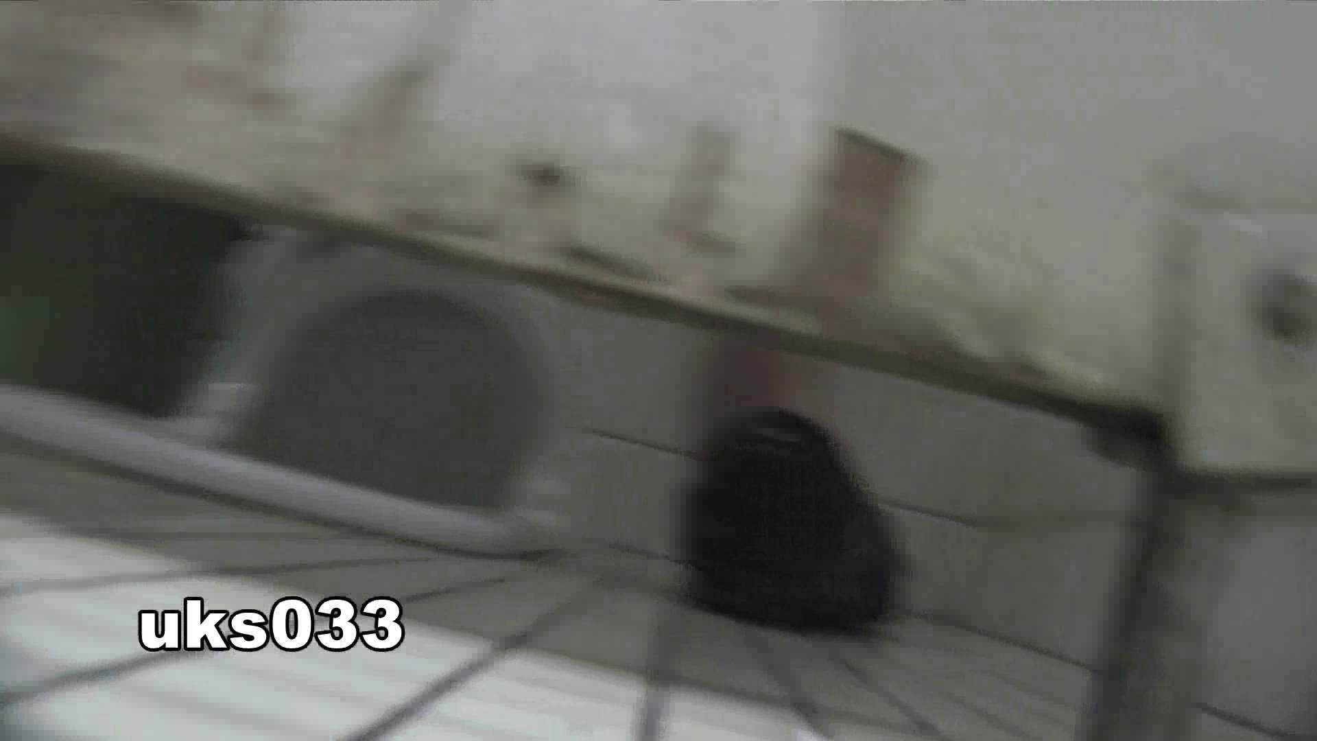 洗面所特攻隊 vol.033 まっキンキン 洗面所  113PIX 86
