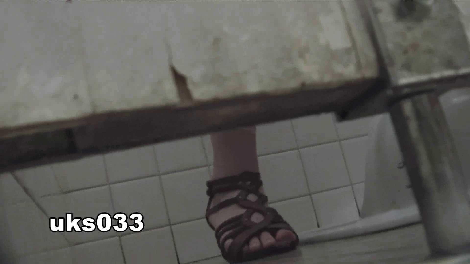 洗面所特攻隊 vol.033 まっキンキン 洗面所  113PIX 87