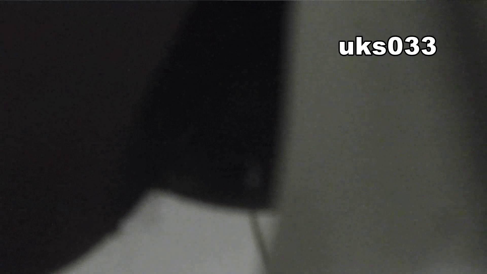 洗面所特攻隊 vol.033 まっキンキン 洗面所  113PIX 92