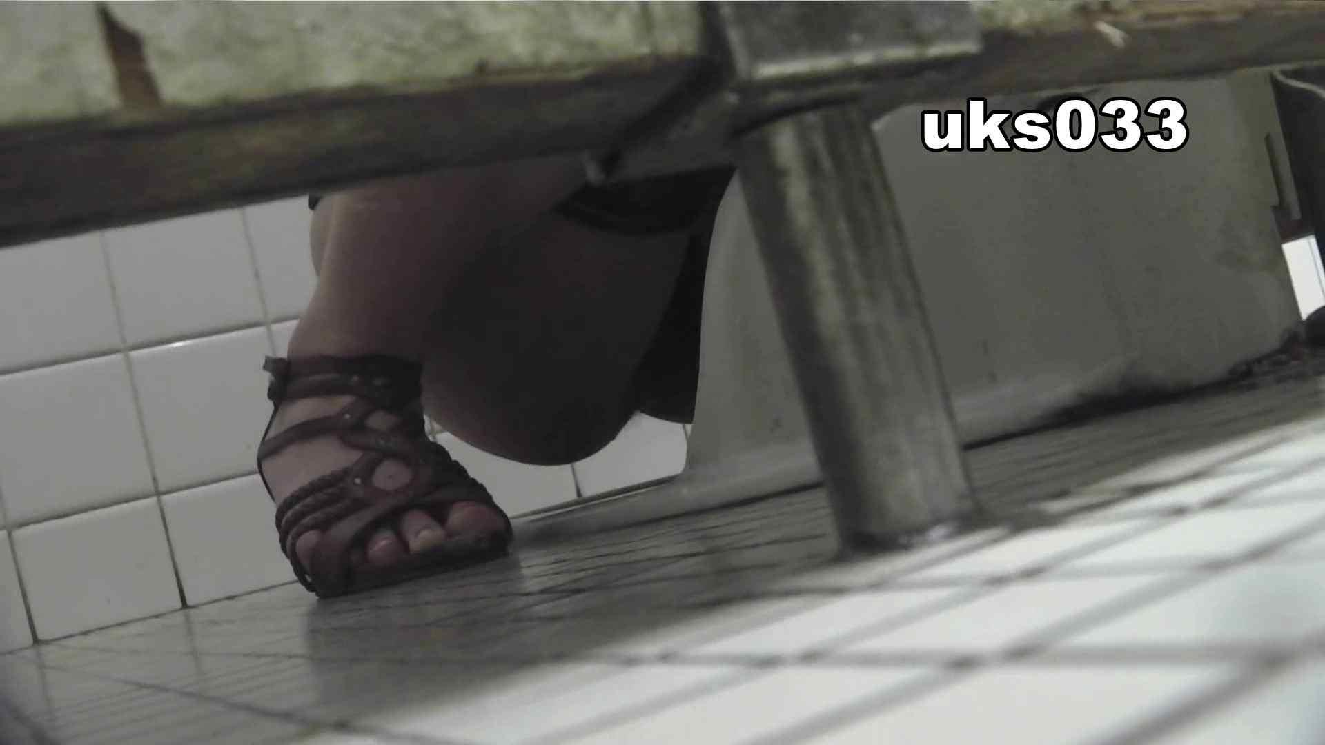 洗面所特攻隊 vol.033 まっキンキン 洗面所  113PIX 100