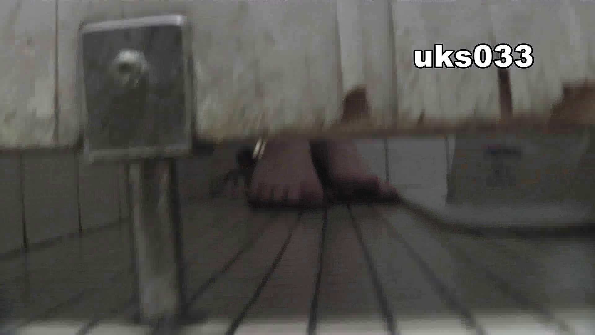洗面所特攻隊 vol.033 まっキンキン 洗面所  113PIX 109