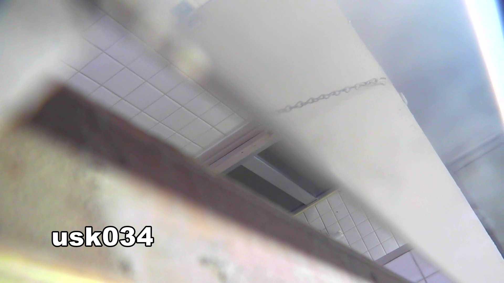 洗面所特攻隊 vol.034 ビリッ!→キュッ!→180g 丸見え  105PIX 7