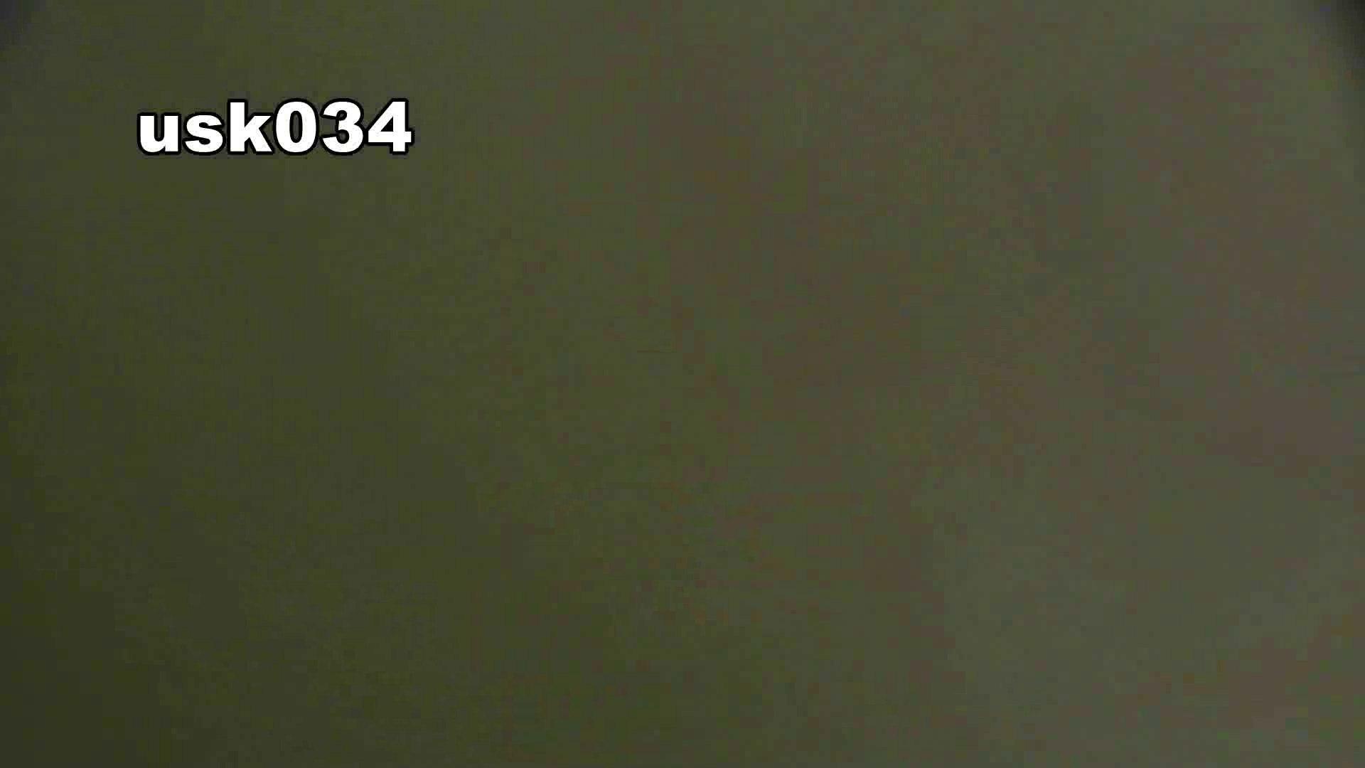 洗面所特攻隊 vol.034 ビリッ!→キュッ!→180g 丸見え  105PIX 20