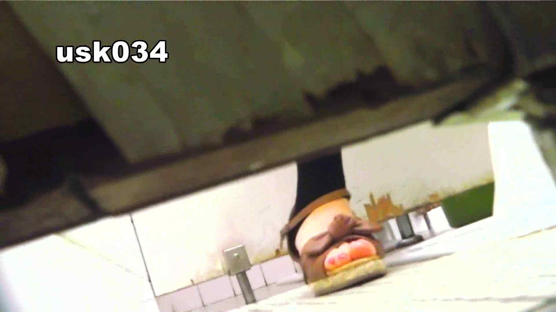 洗面所特攻隊 vol.034 ビリッ!→キュッ!→180g 丸見え  105PIX 21