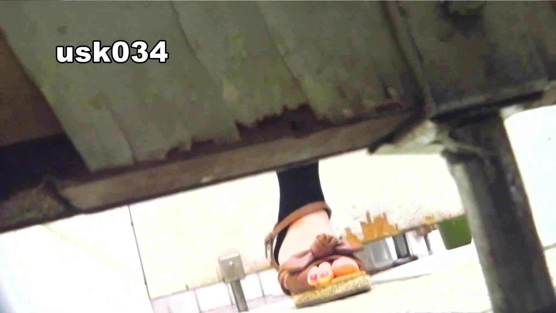 洗面所特攻隊 vol.034 ビリッ!→キュッ!→180g 丸見え  105PIX 22