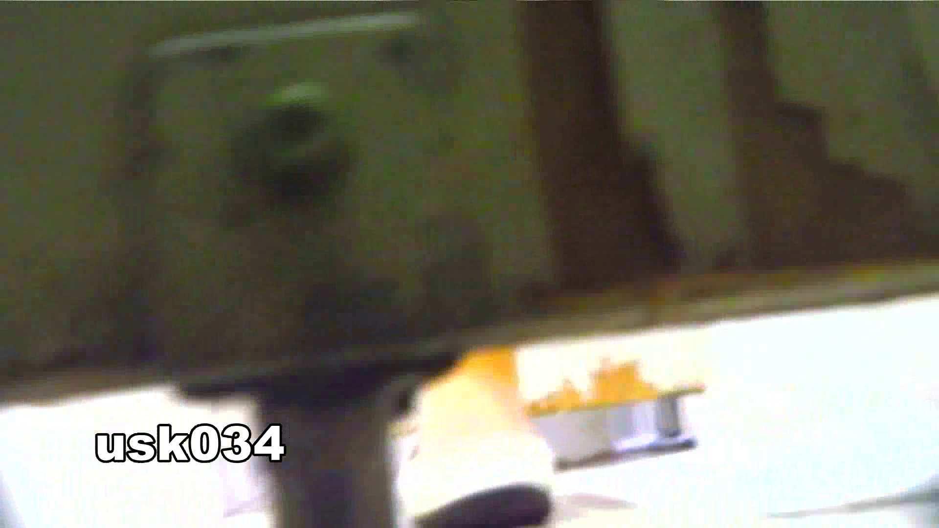 洗面所特攻隊 vol.034 ビリッ!→キュッ!→180g 丸見え  105PIX 34