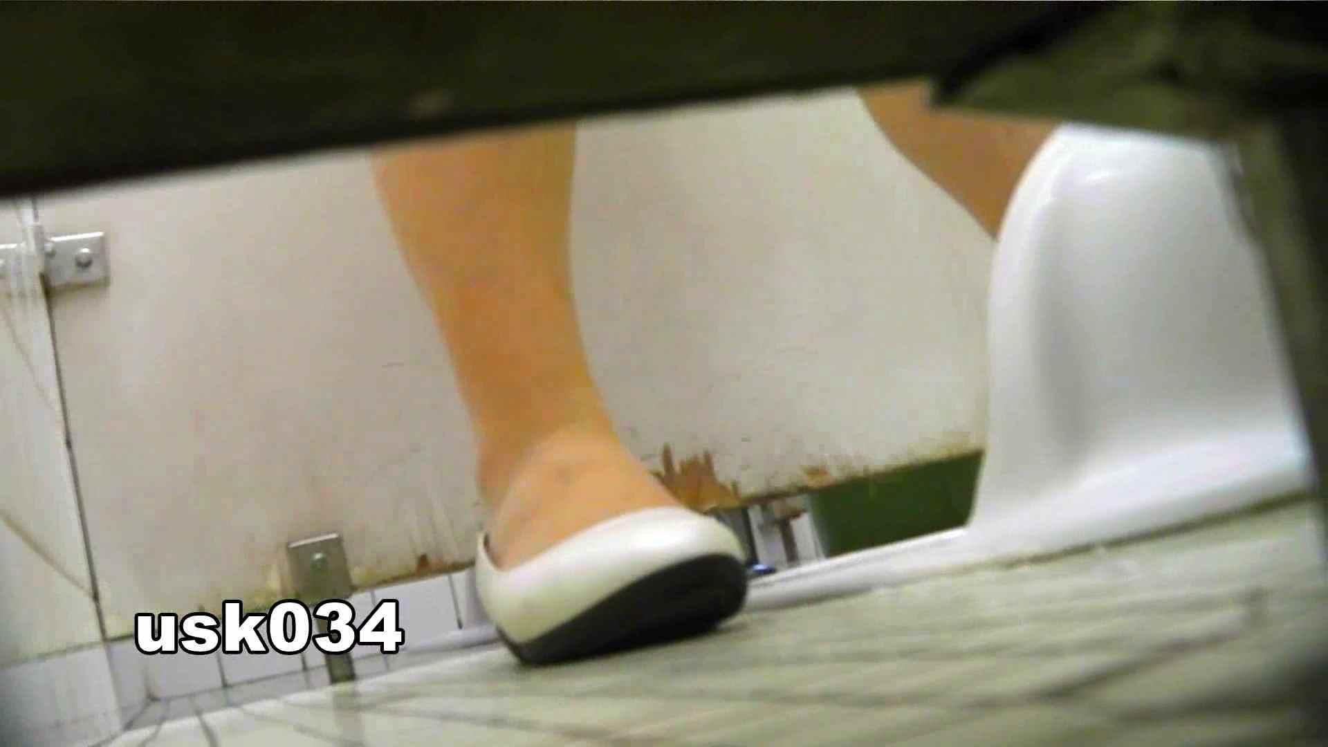 洗面所特攻隊 vol.034 ビリッ!→キュッ!→180g 丸見え  105PIX 35