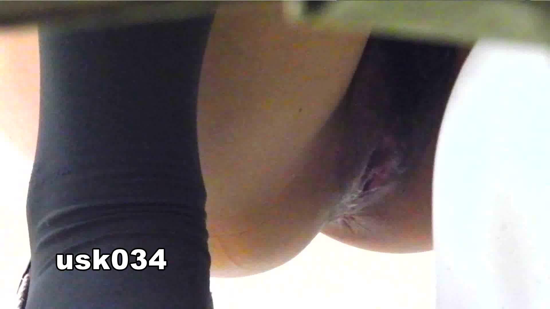 洗面所特攻隊 vol.034 ビリッ!→キュッ!→180g 丸見え  105PIX 43