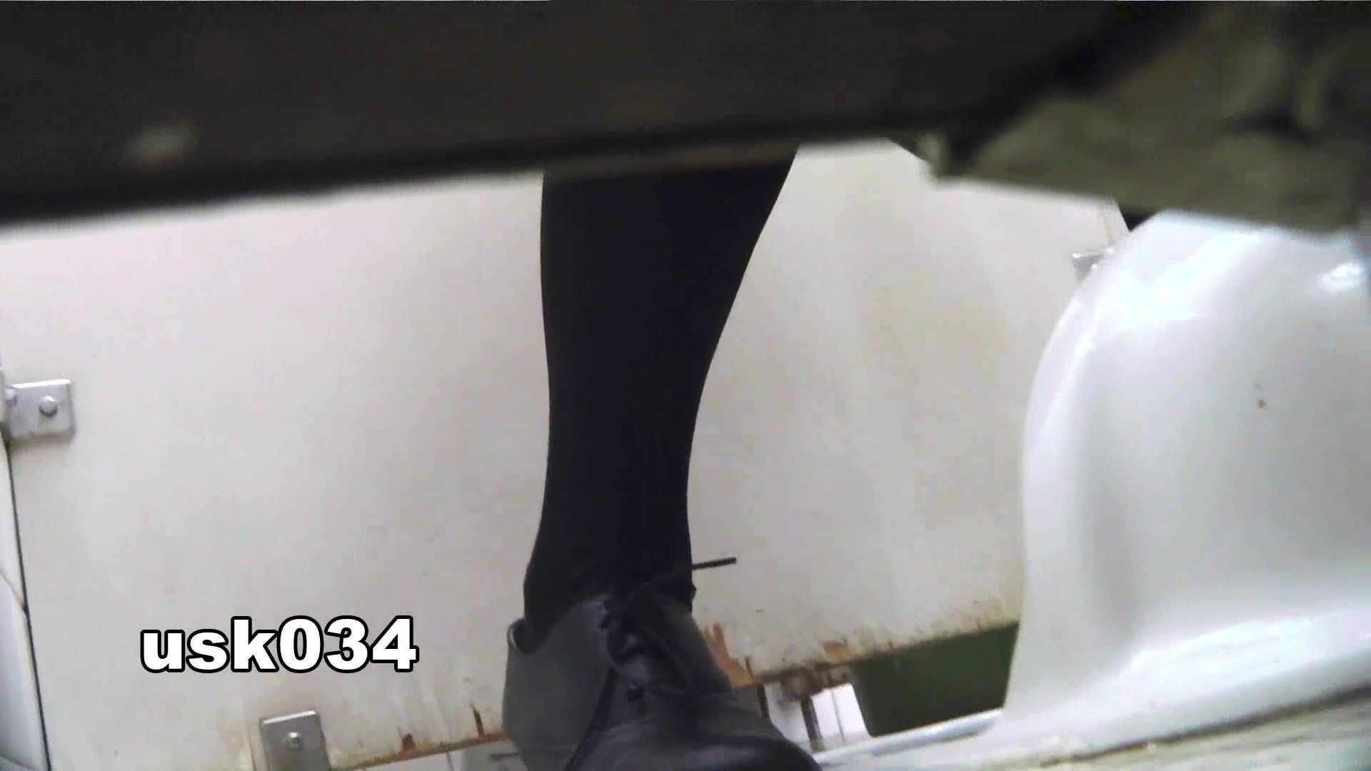 洗面所特攻隊 vol.034 ビリッ!→キュッ!→180g 丸見え  105PIX 90