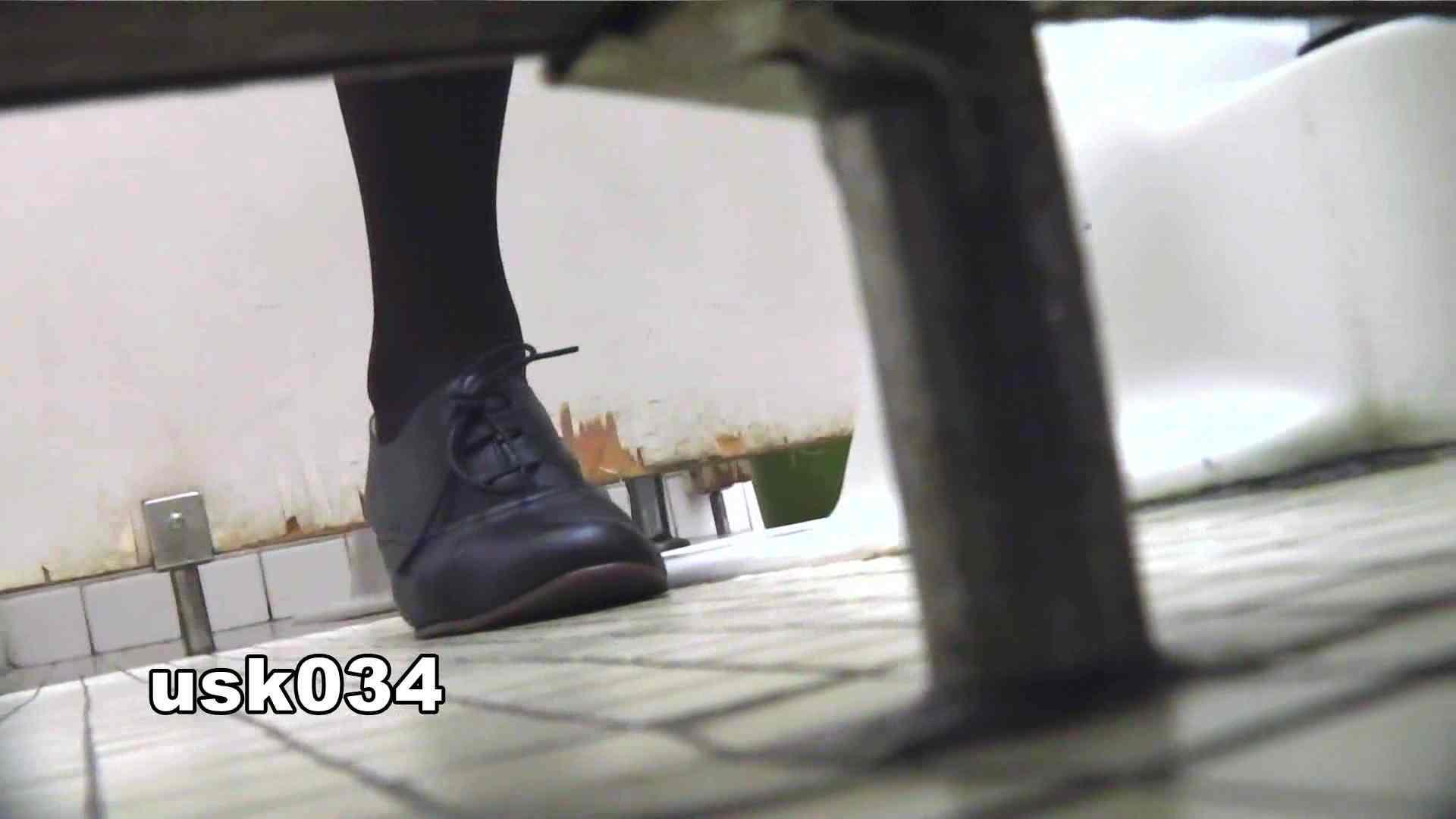 洗面所特攻隊 vol.034 ビリッ!→キュッ!→180g 丸見え  105PIX 95