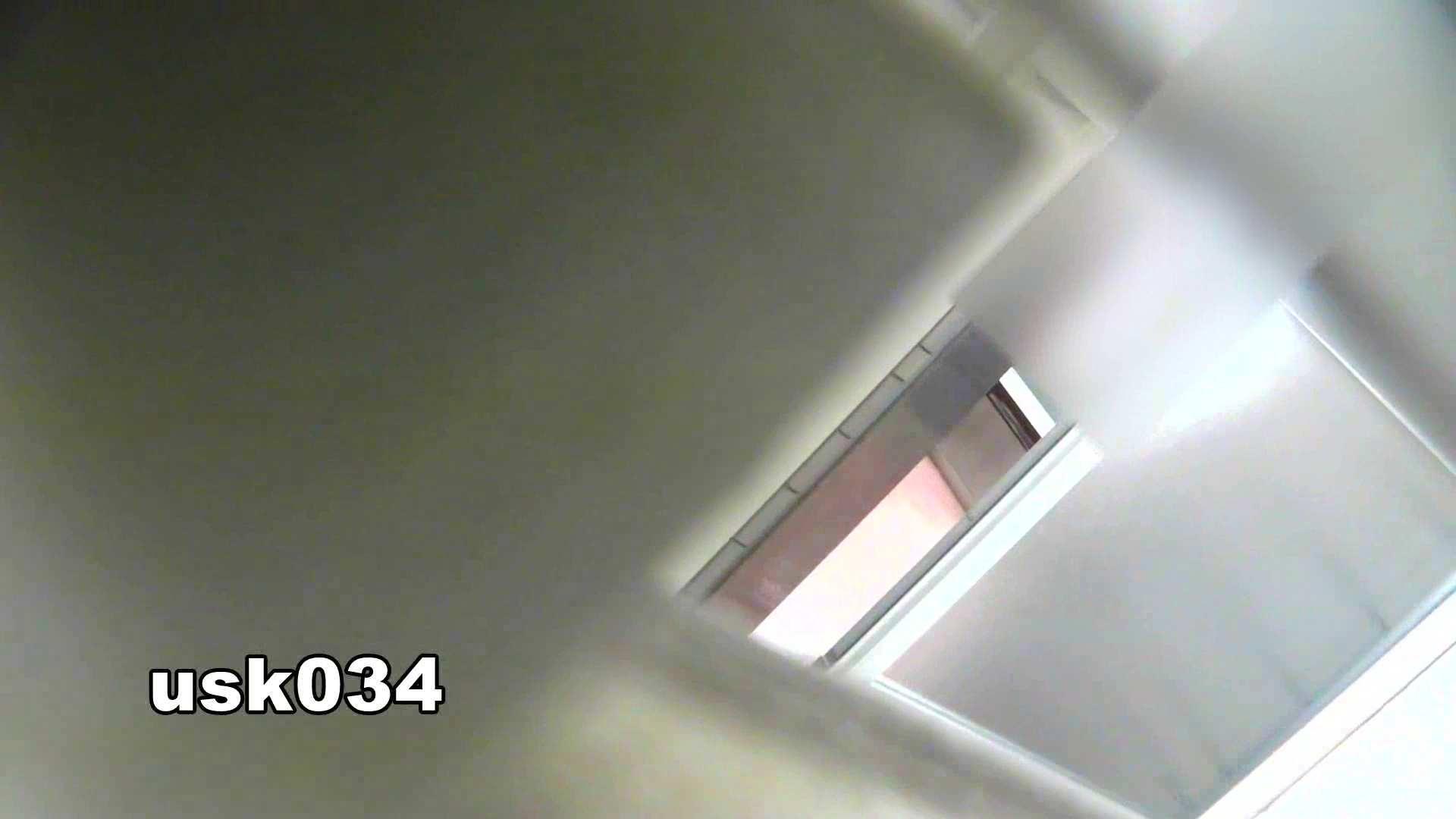 洗面所特攻隊 vol.034 ビリッ!→キュッ!→180g 丸見え  105PIX 96