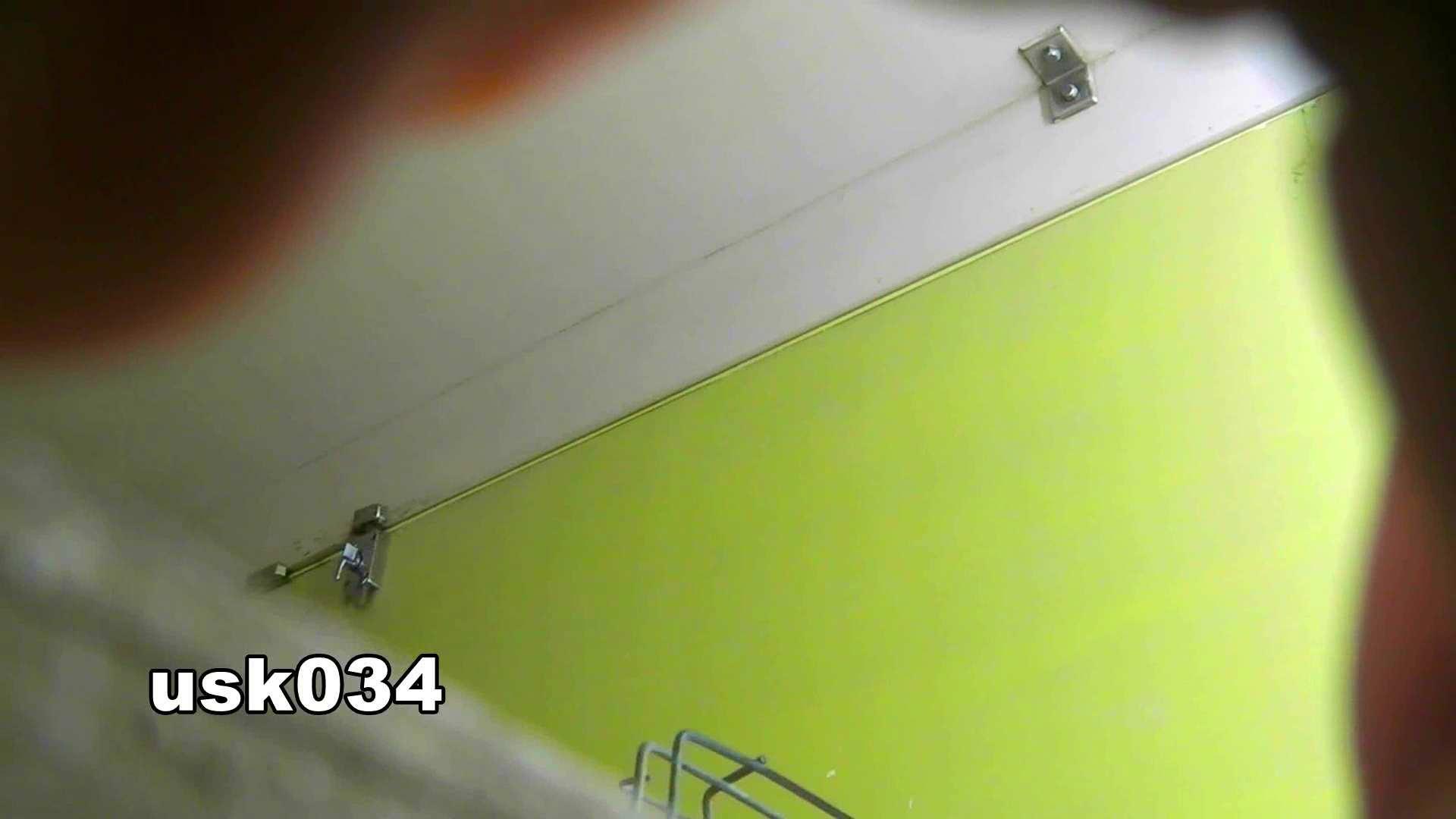 洗面所特攻隊 vol.034 ビリッ!→キュッ!→180g 丸見え  105PIX 97