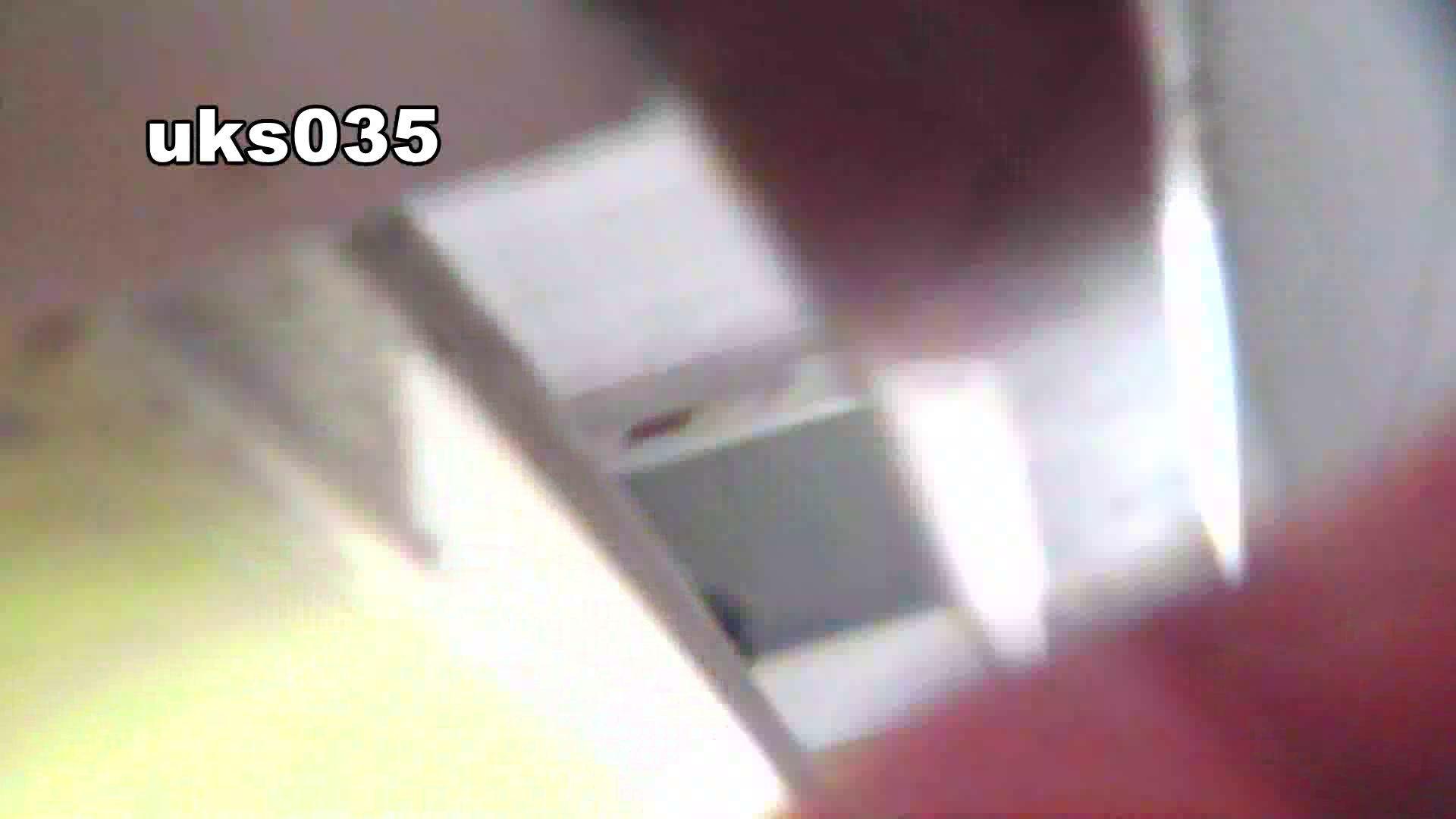 洗面所特攻隊 vol.035 美脚にょろ 丸見え  72PIX 9