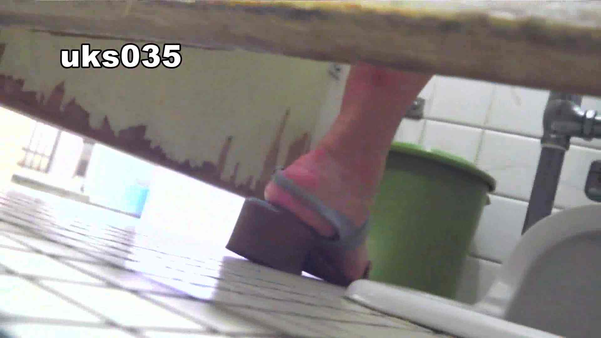 洗面所特攻隊 vol.035 美脚にょろ 丸見え  72PIX 12