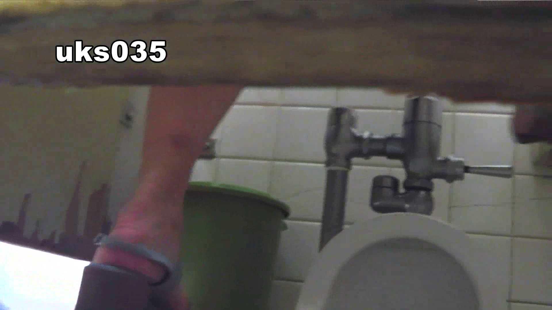 洗面所特攻隊 vol.035 美脚にょろ 丸見え  72PIX 14