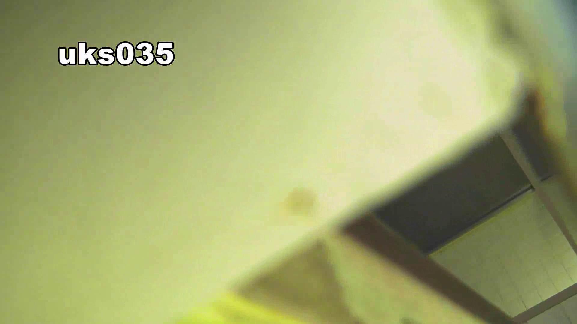洗面所特攻隊 vol.035 美脚にょろ 丸見え  72PIX 18