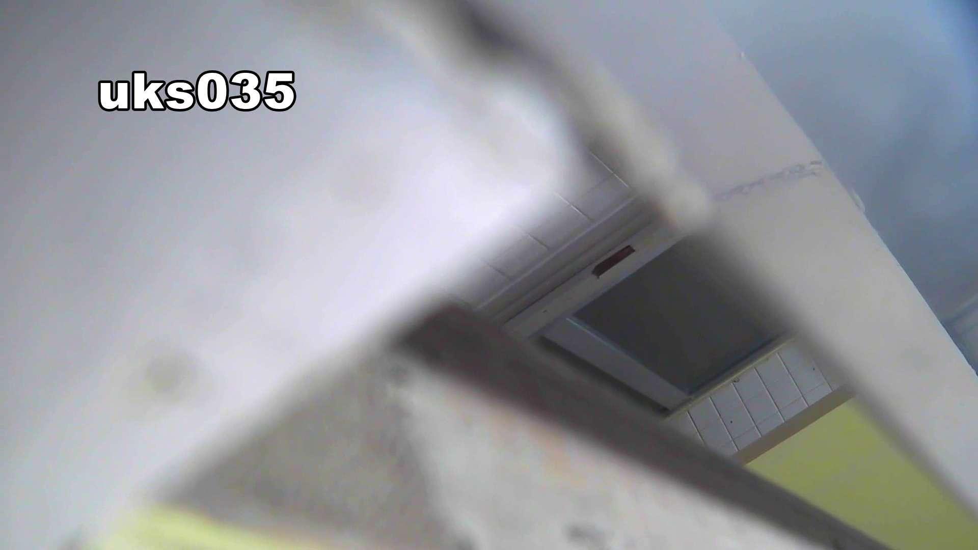 洗面所特攻隊 vol.035 美脚にょろ 丸見え  72PIX 21