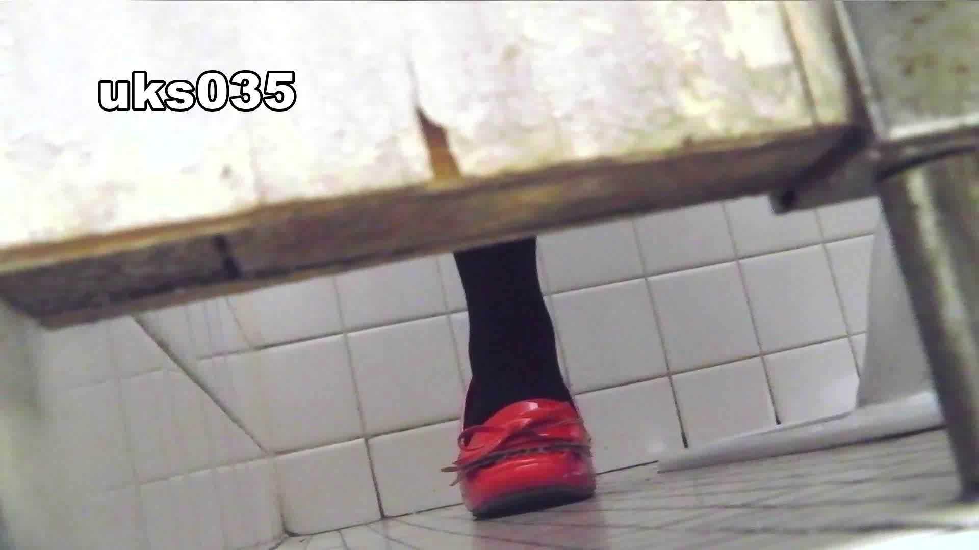 洗面所特攻隊 vol.035 美脚にょろ 丸見え  72PIX 37