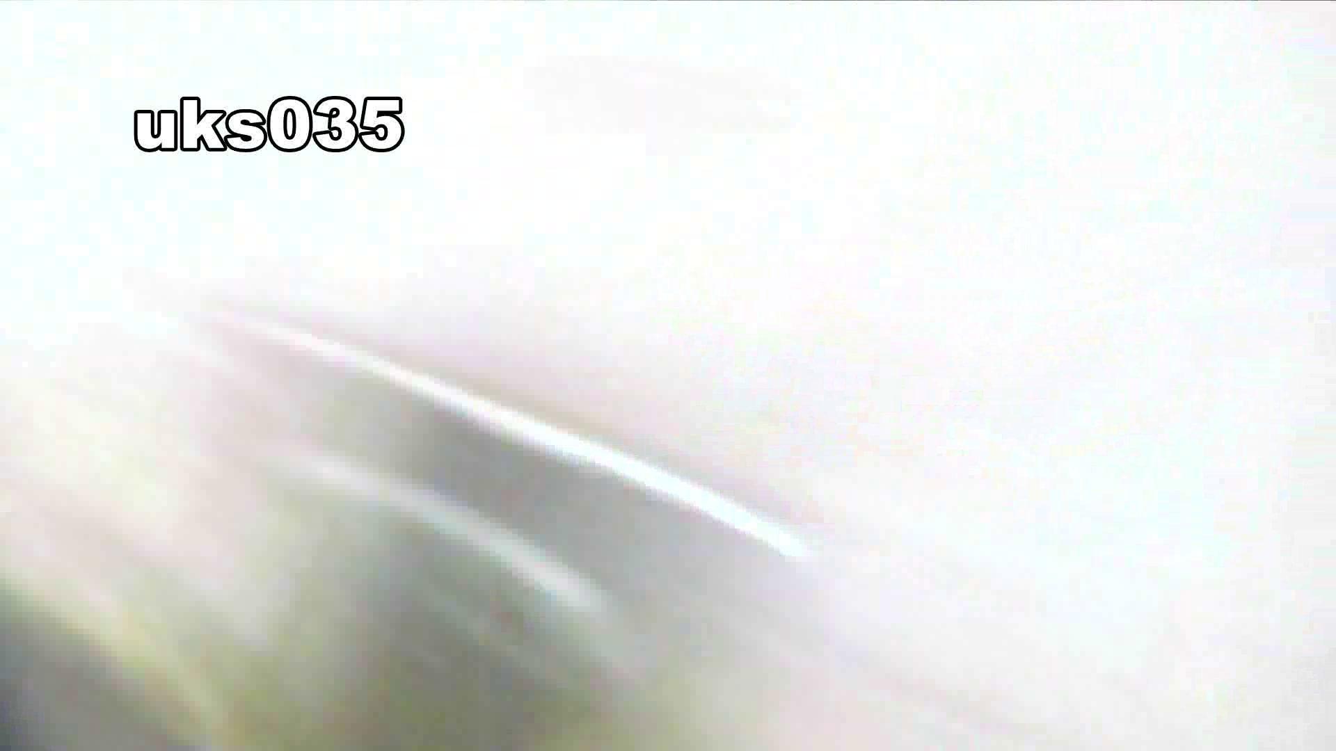 洗面所特攻隊 vol.035 美脚にょろ 丸見え  72PIX 40