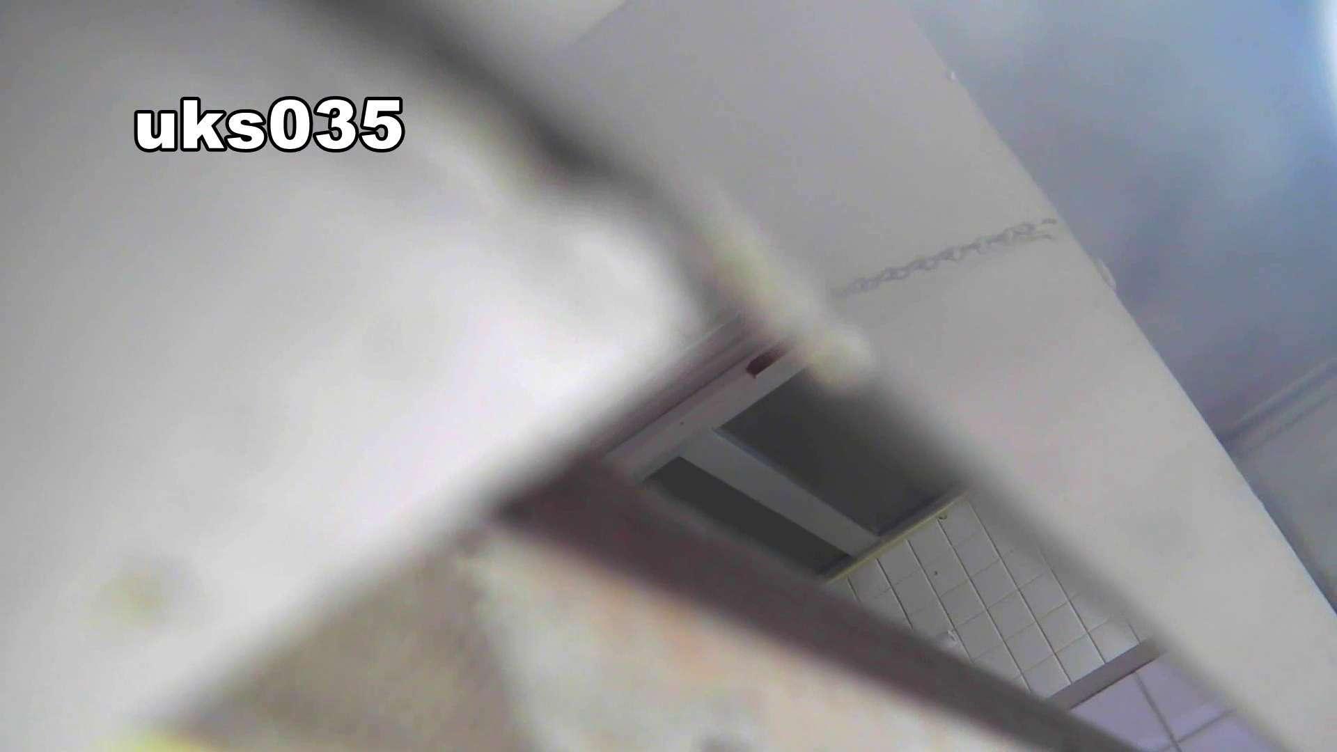 洗面所特攻隊 vol.035 美脚にょろ 丸見え  72PIX 41
