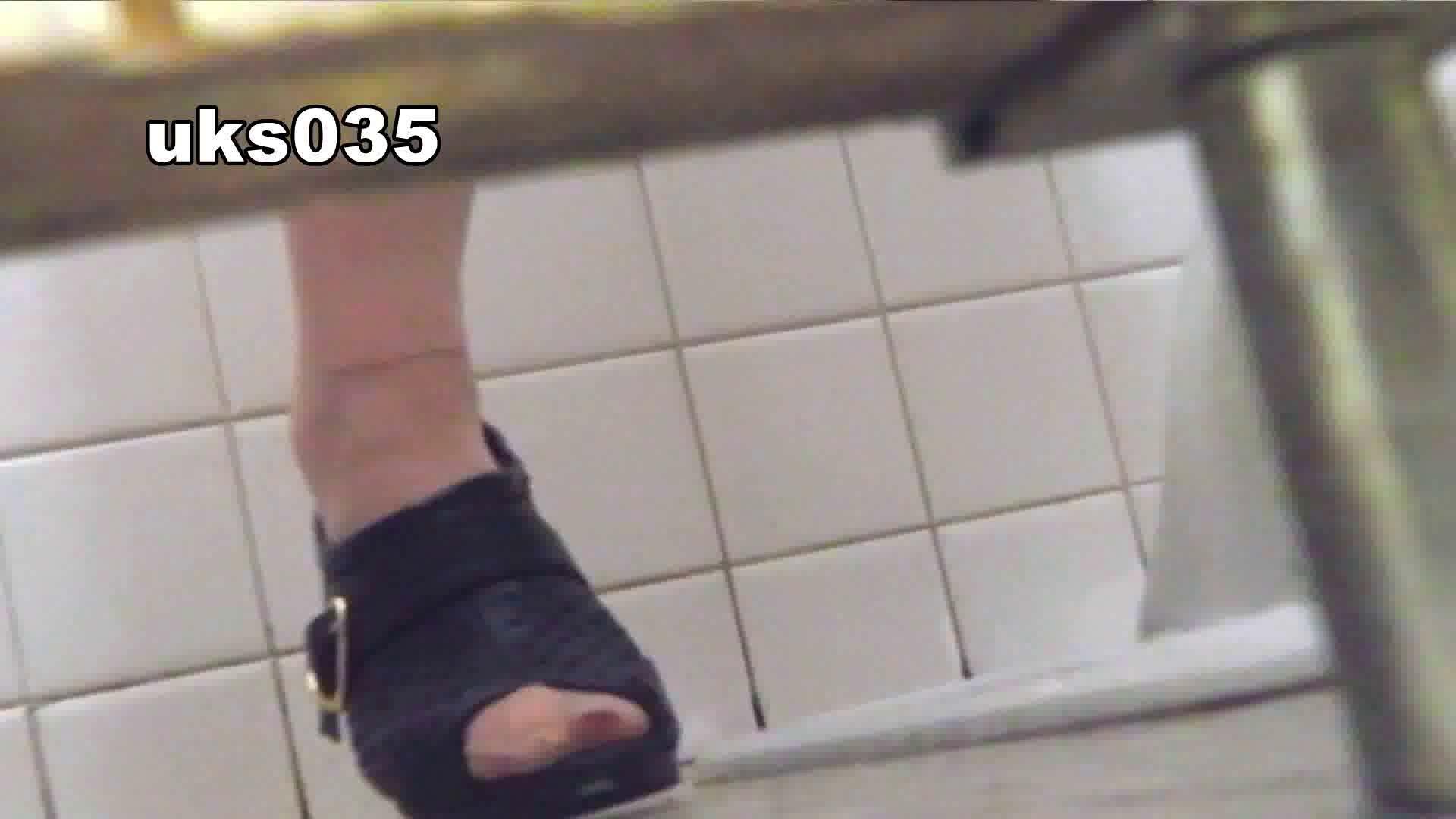 洗面所特攻隊 vol.035 美脚にょろ 丸見え  72PIX 46
