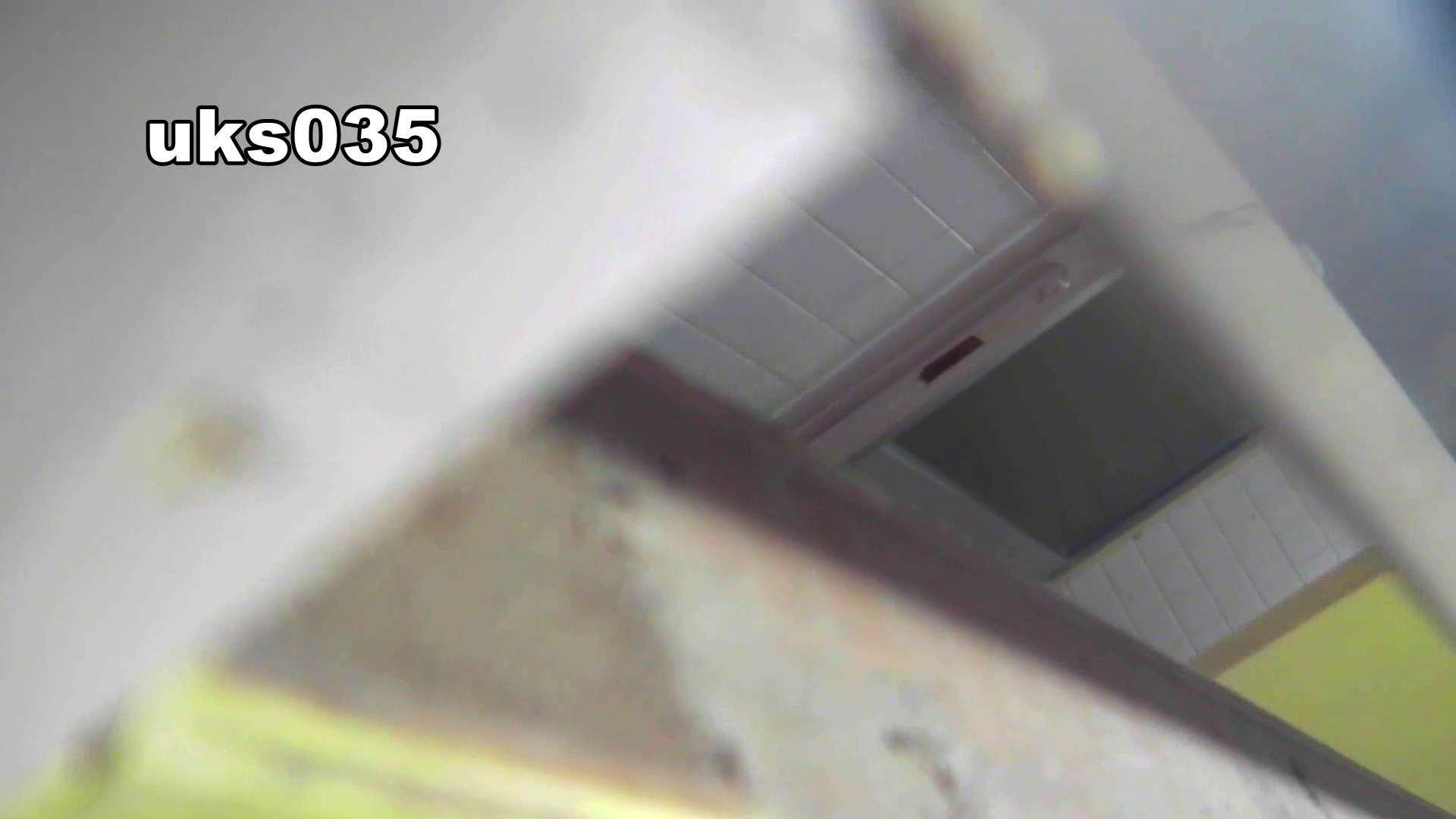 洗面所特攻隊 vol.035 美脚にょろ 丸見え  72PIX 50