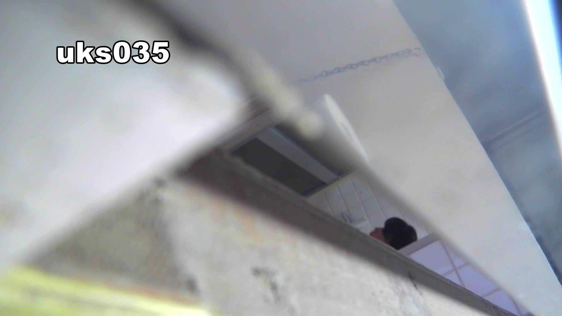 洗面所特攻隊 vol.035 美脚にょろ 丸見え  72PIX 54