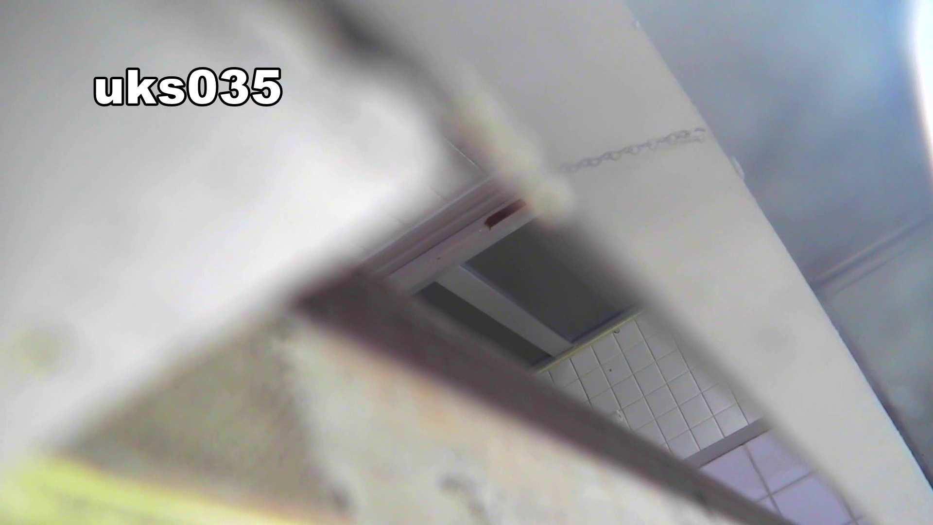 洗面所特攻隊 vol.035 美脚にょろ 丸見え  72PIX 55