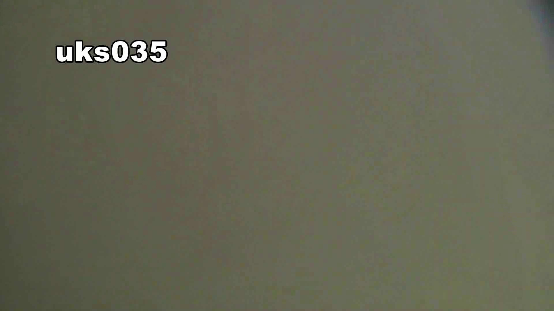 洗面所特攻隊 vol.035 美脚にょろ 丸見え  72PIX 57