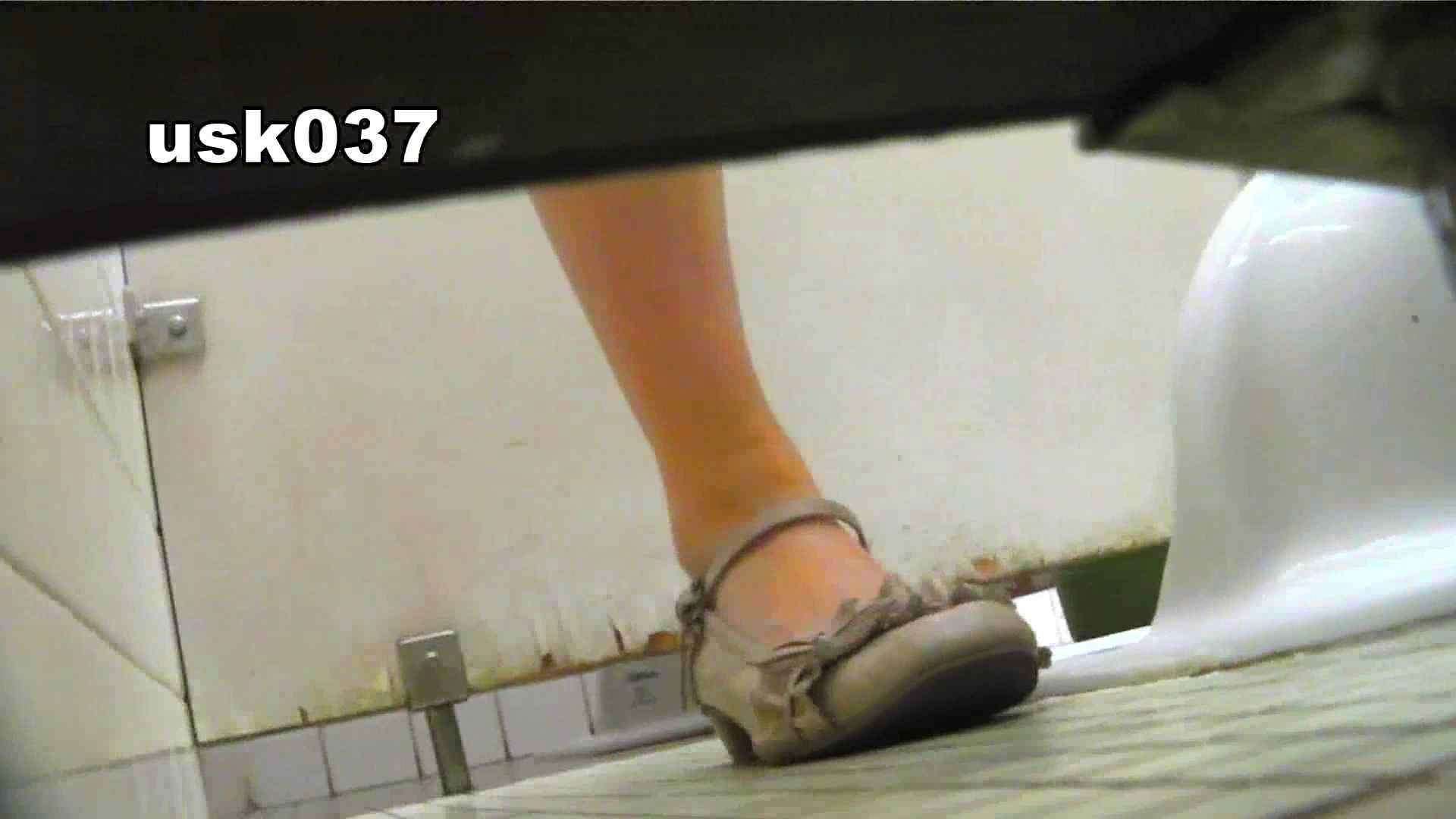 【美しき個室な世界】 vol.037 ひねり出す様子(フトイです) 洗面所  73PIX 1