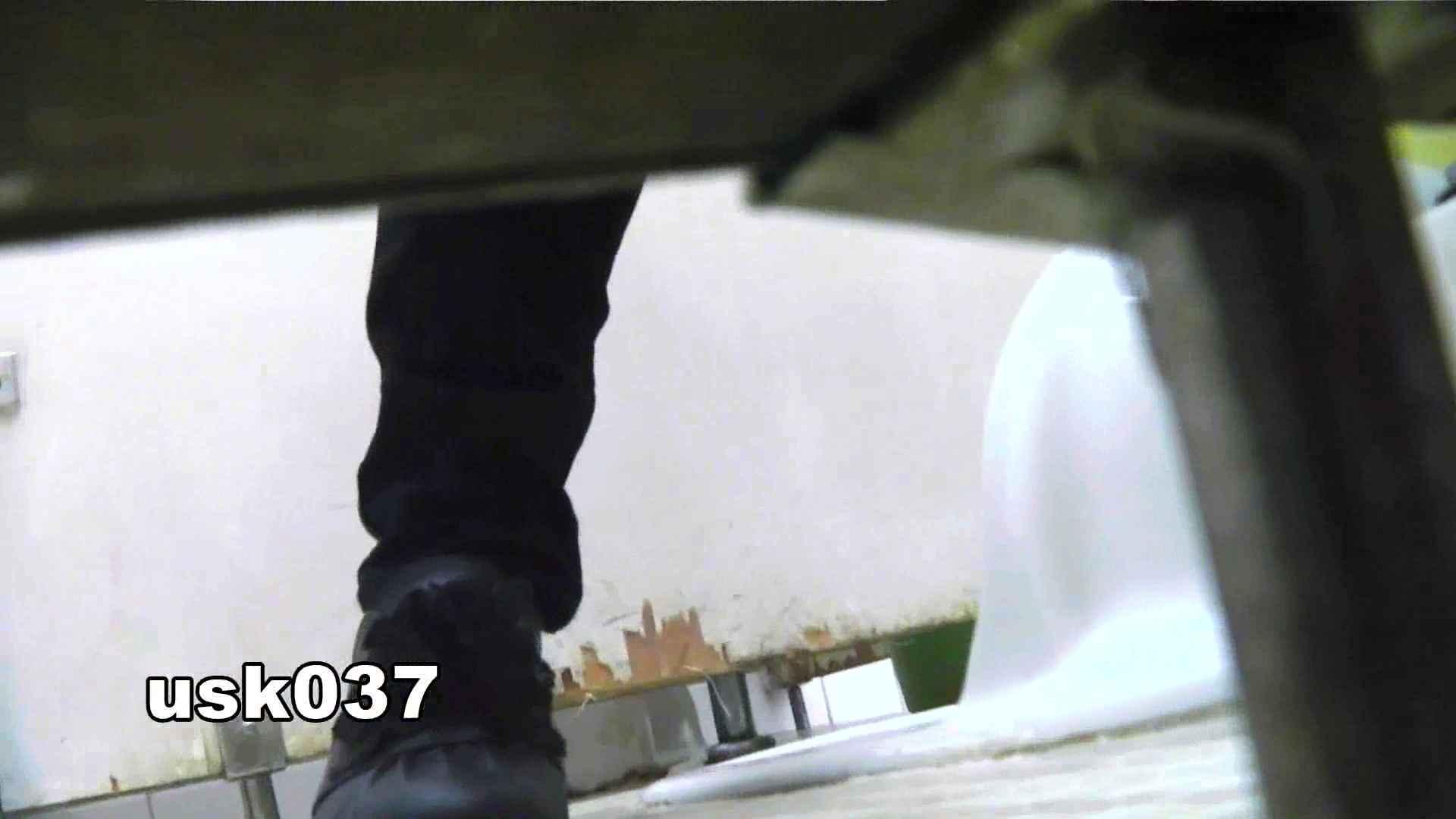 【美しき個室な世界】 vol.037 ひねり出す様子(フトイです) 洗面所  73PIX 27