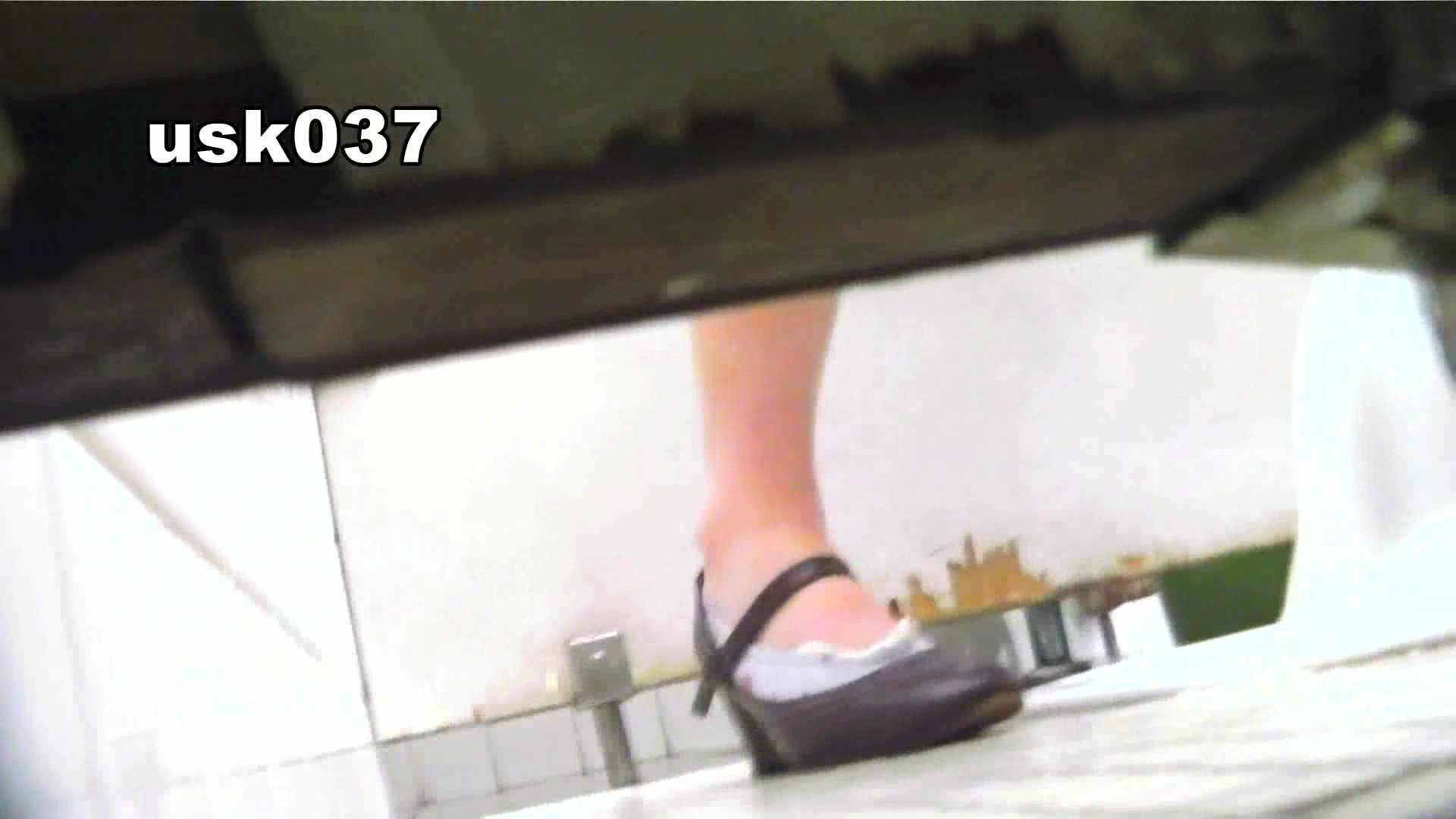 【美しき個室な世界】 vol.037 ひねり出す様子(フトイです) 洗面所  73PIX 51