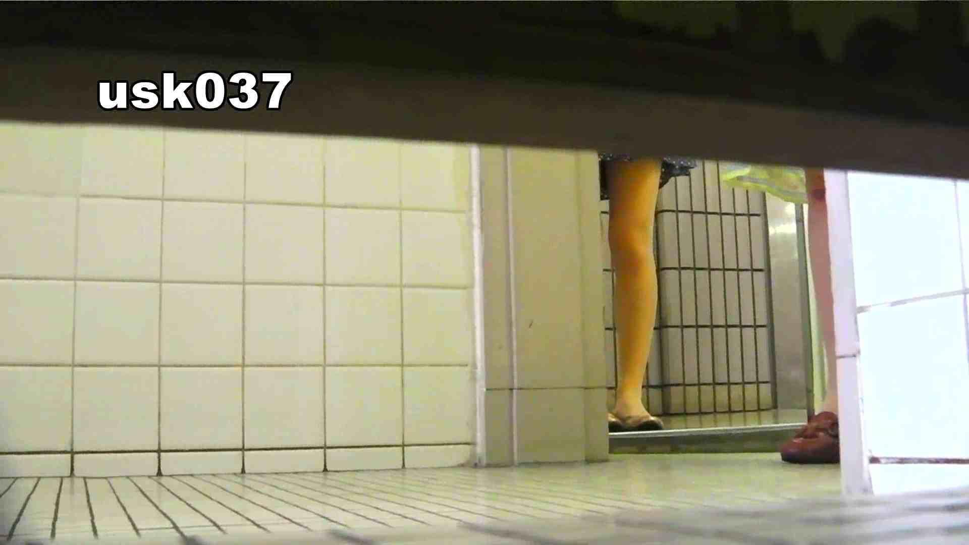 【美しき個室な世界】 vol.037 ひねり出す様子(フトイです) 洗面所  73PIX 65